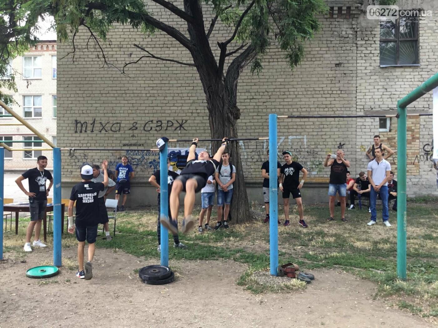 Фото с соревнований по Workout в Константиновке, фото-20