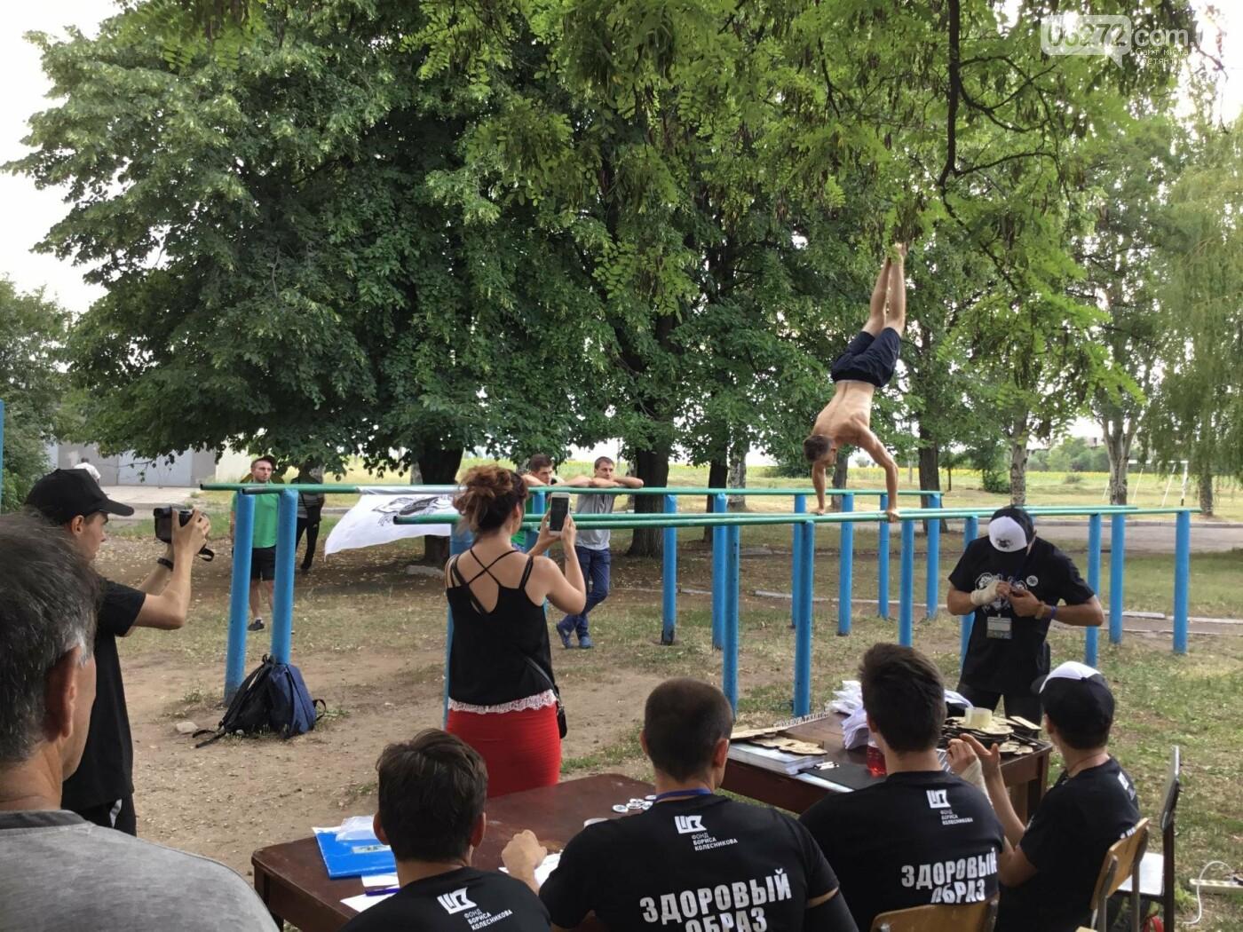Фото с соревнований по Workout в Константиновке, фото-21
