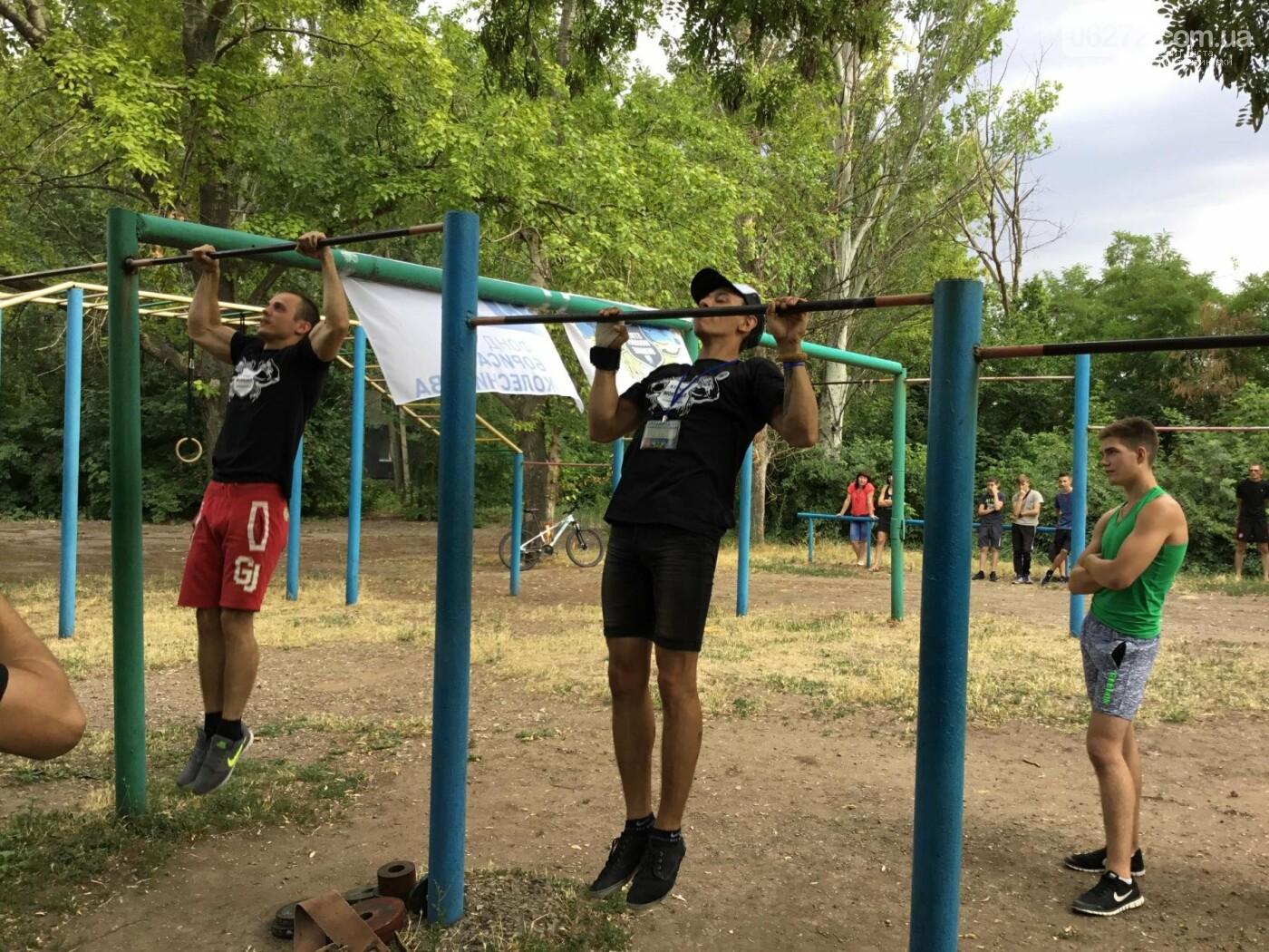 Фото с соревнований по Workout в Константиновке, фото-27