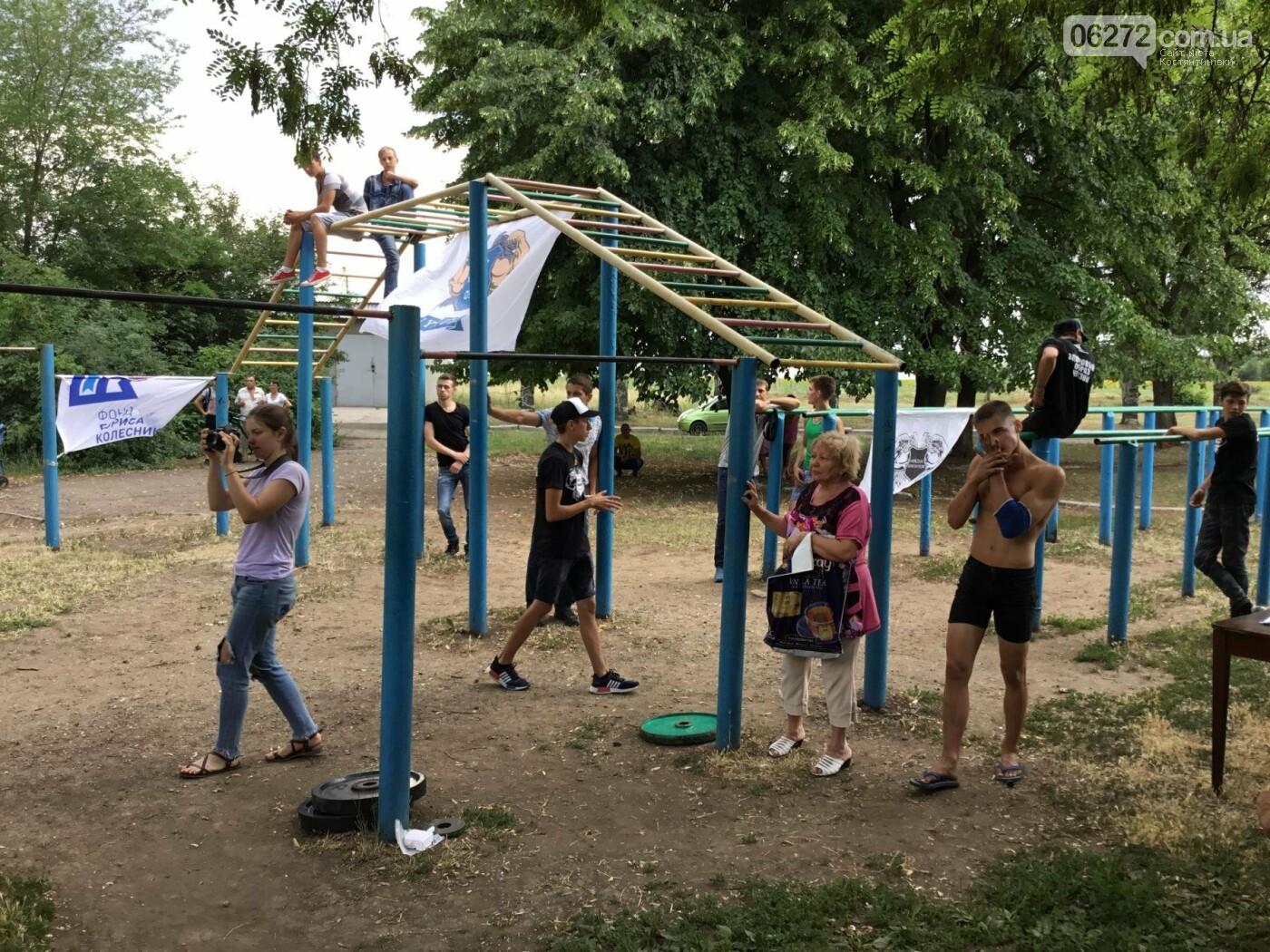Фото с соревнований по Workout в Константиновке, фото-24