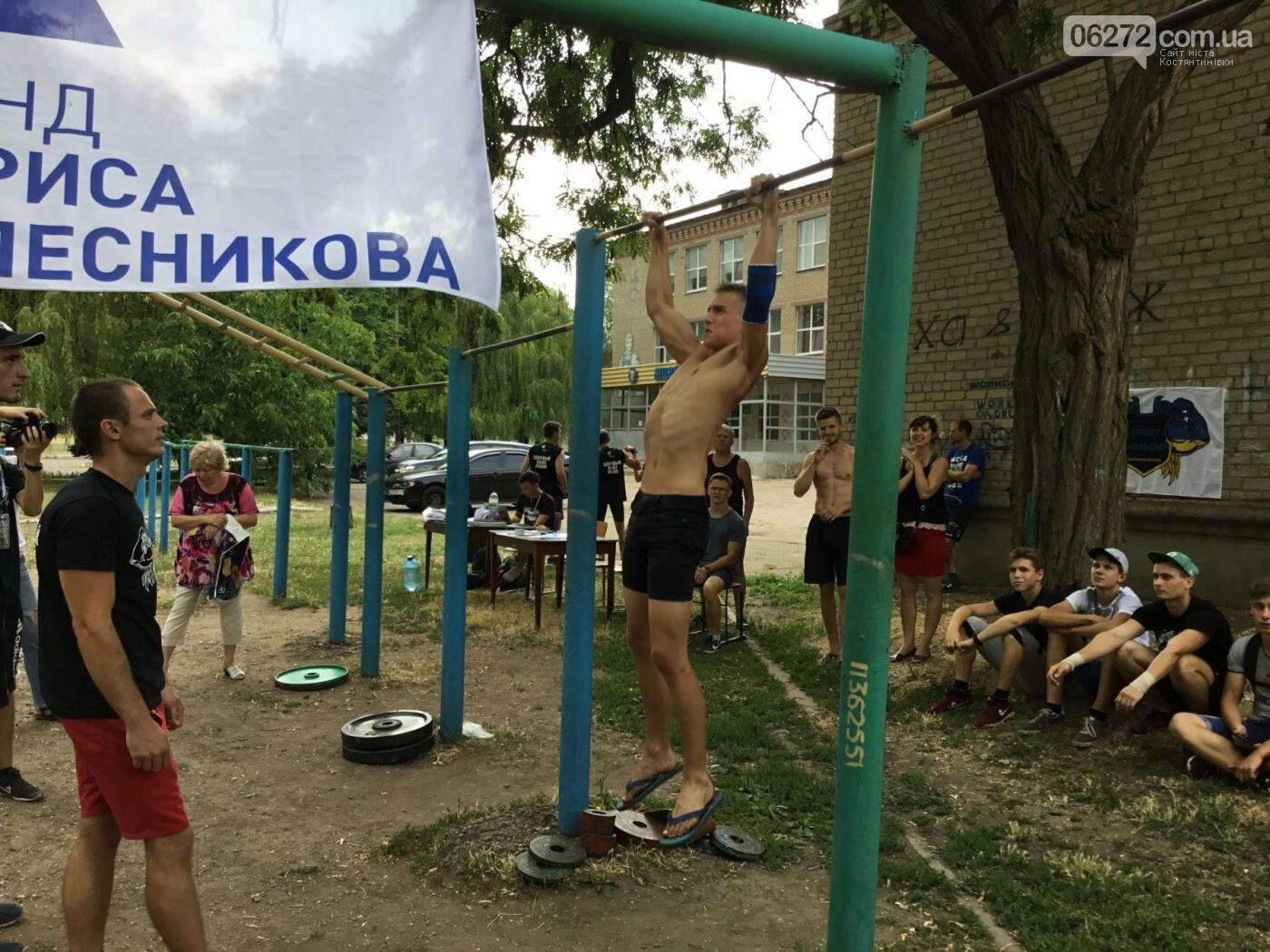 Фото с соревнований по Workout в Константиновке, фото-17