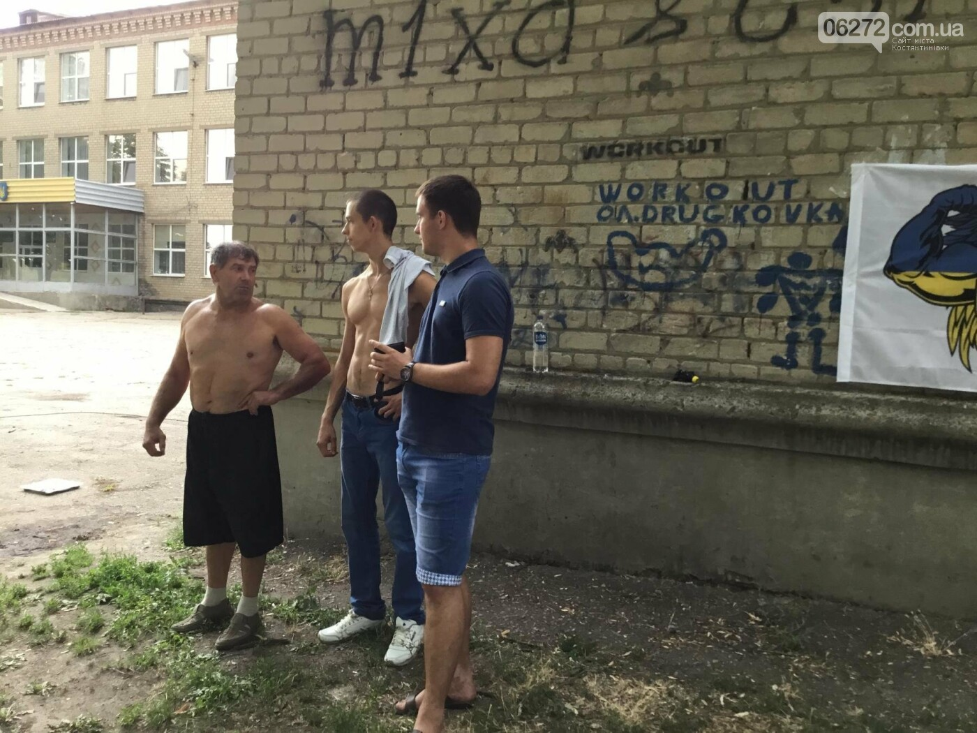 Фото с соревнований по Workout в Константиновке, фото-8