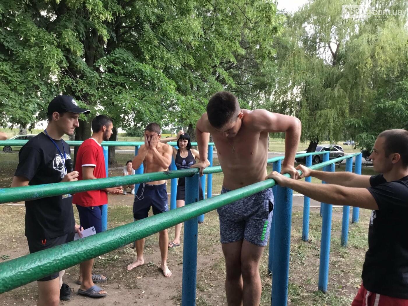 Фото с соревнований по Workout в Константиновке, фото-16