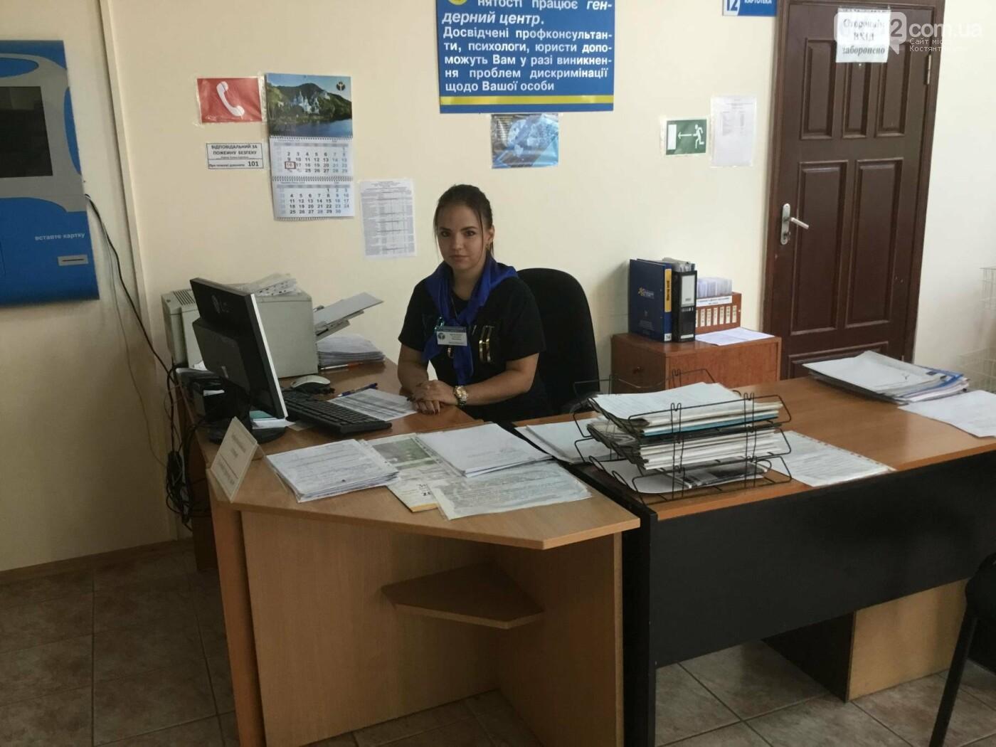 Константиновский центр занятости помогает в трудоустройстве бойцам АТО, фото-1