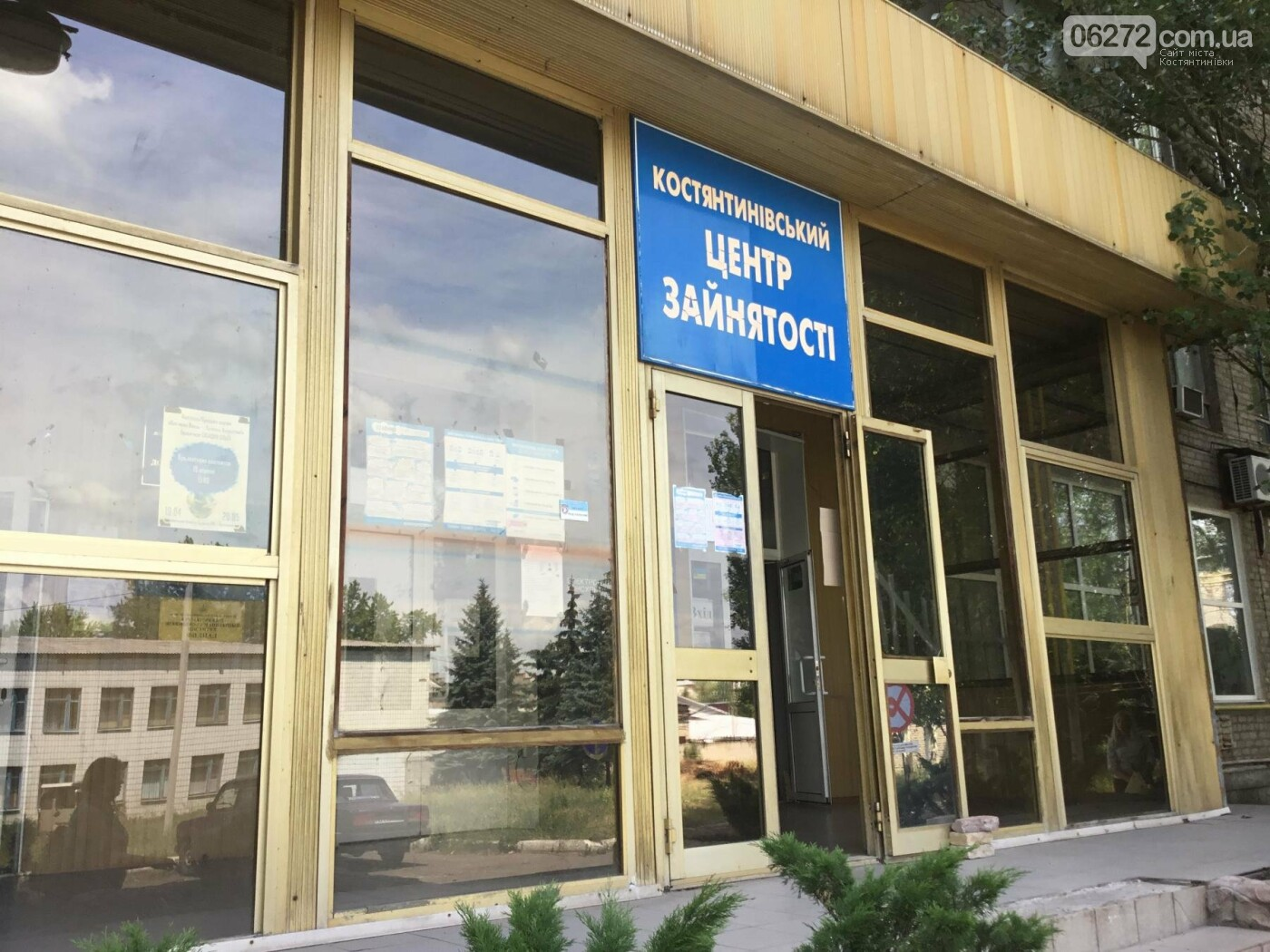 Константиновский центр занятости помогает в трудоустройстве бойцам АТО, фото-3