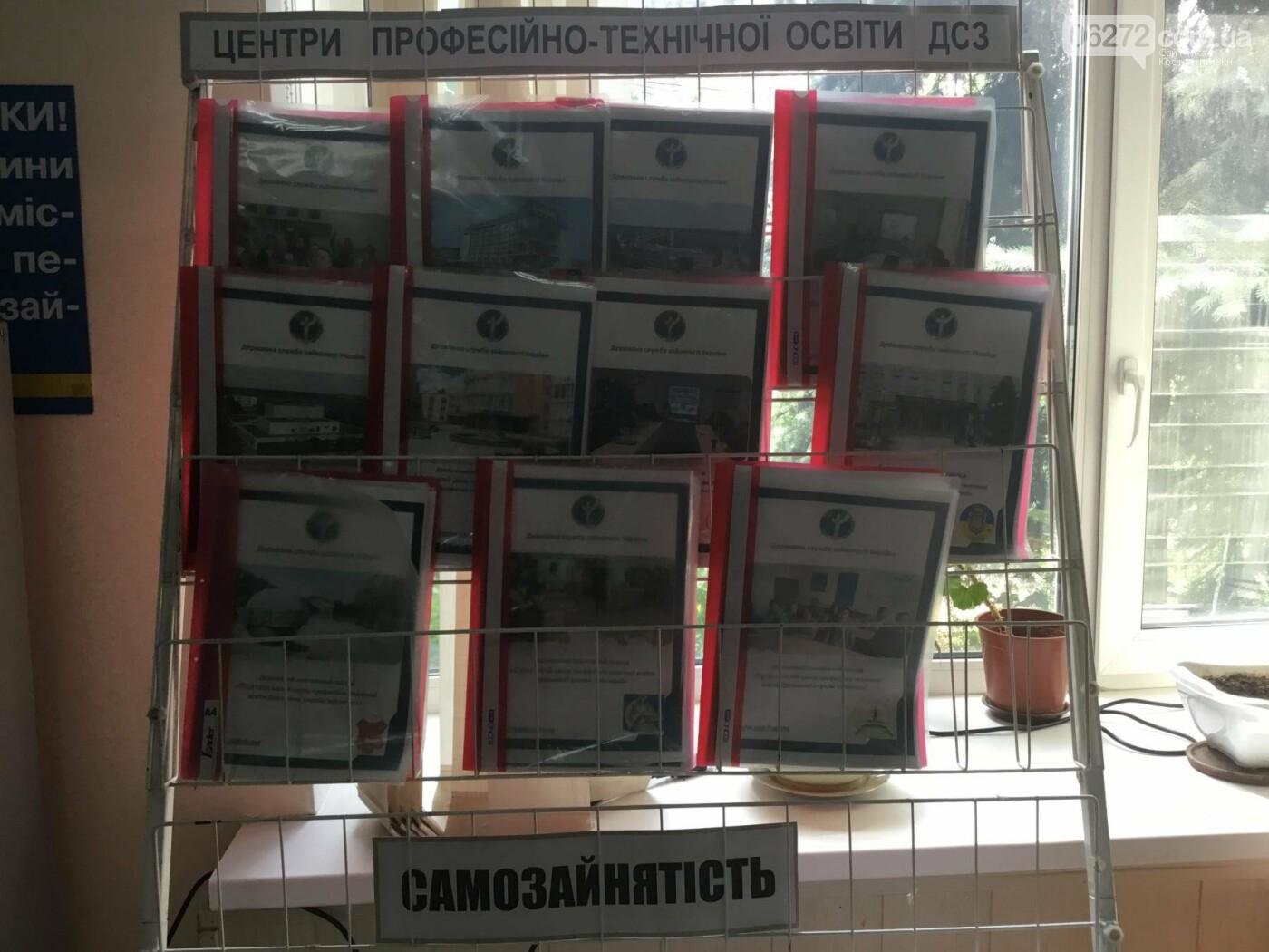 У Костянтинівці навчають сьогодні, щоб українці мали гідну зарплату завтра, фото-1