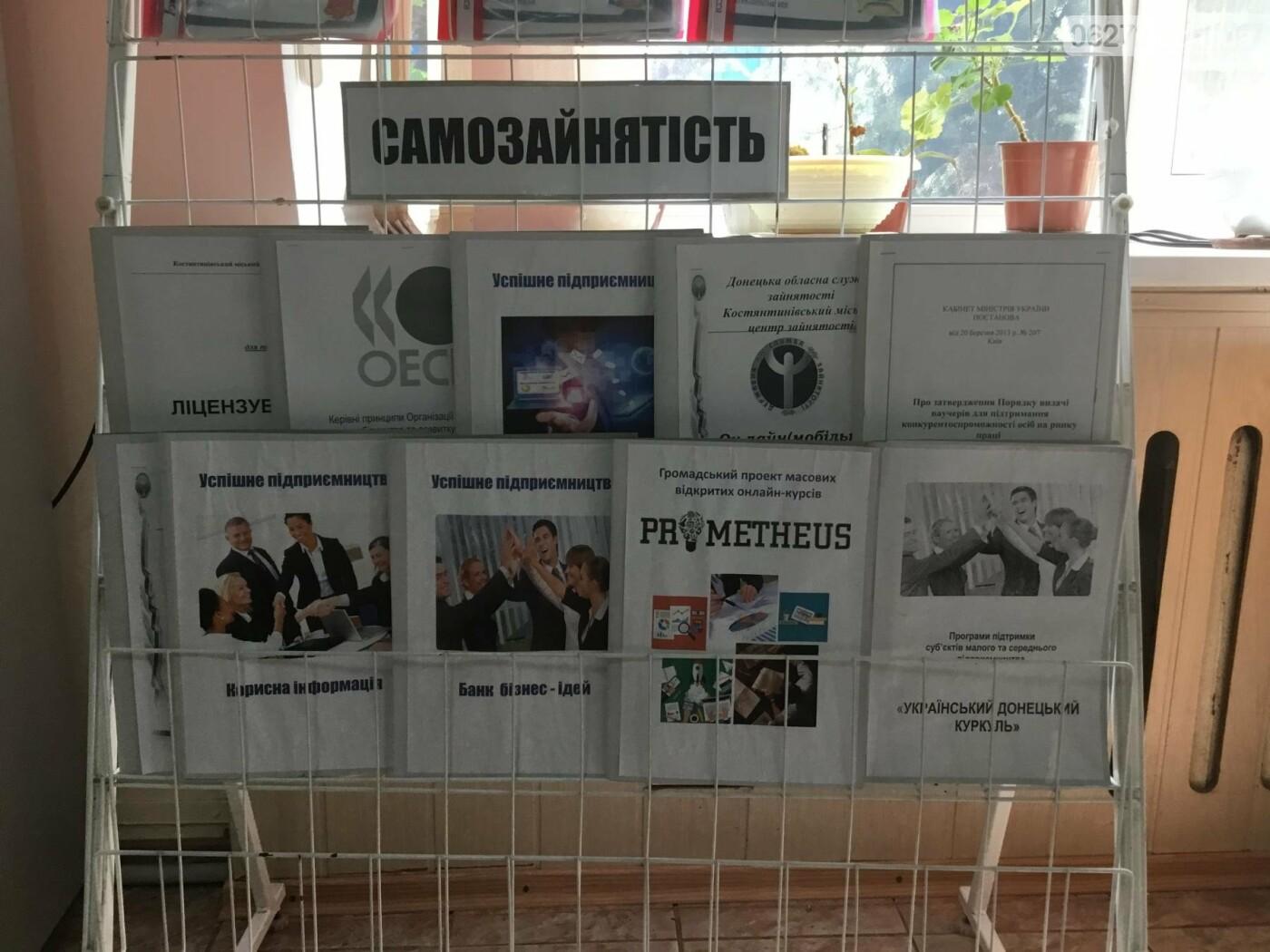У Костянтинівці навчають сьогодні, щоб українці мали гідну зарплату завтра, фото-2