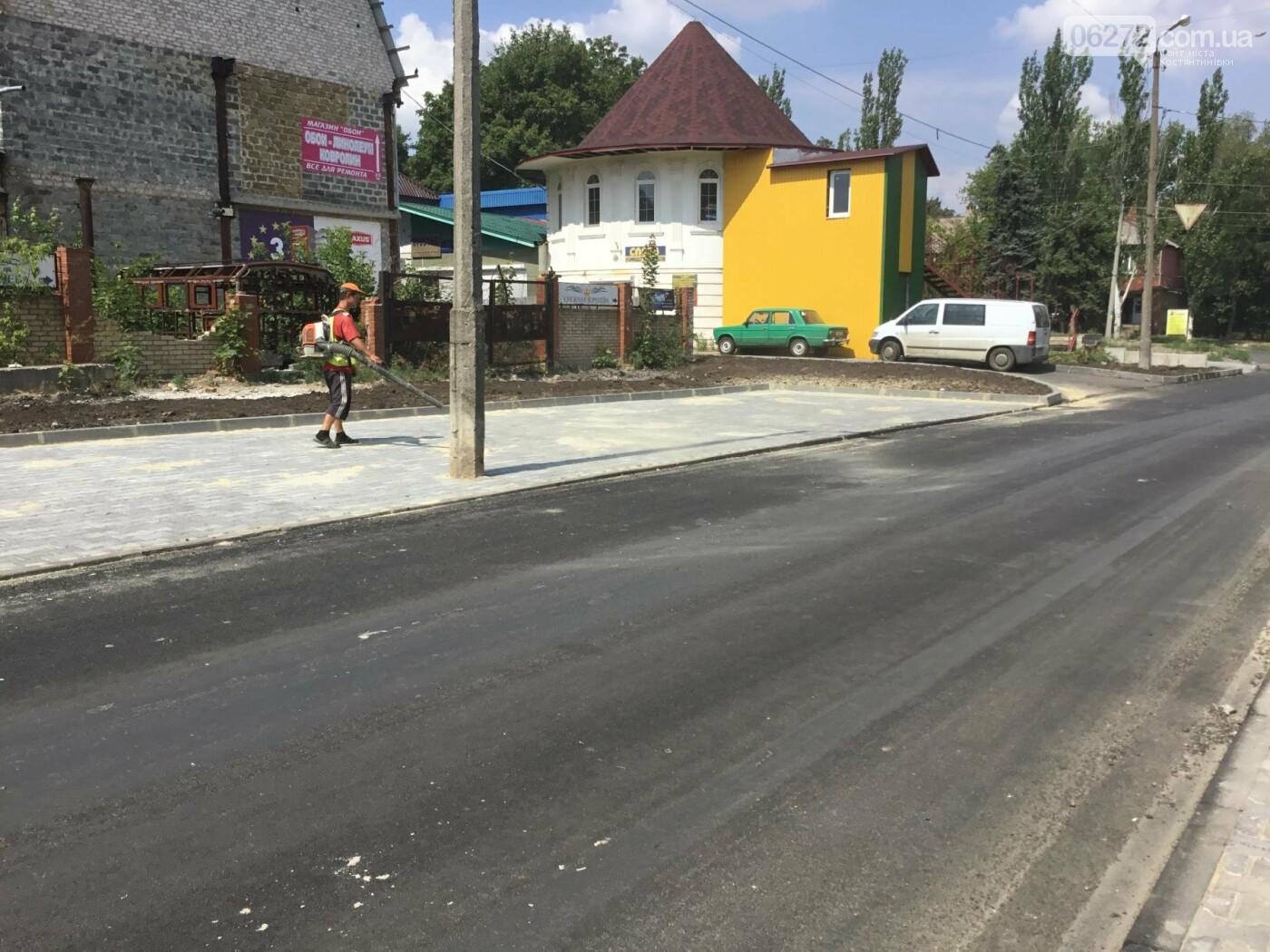 В Константиновке продолжают ремонт дорог, фото-5