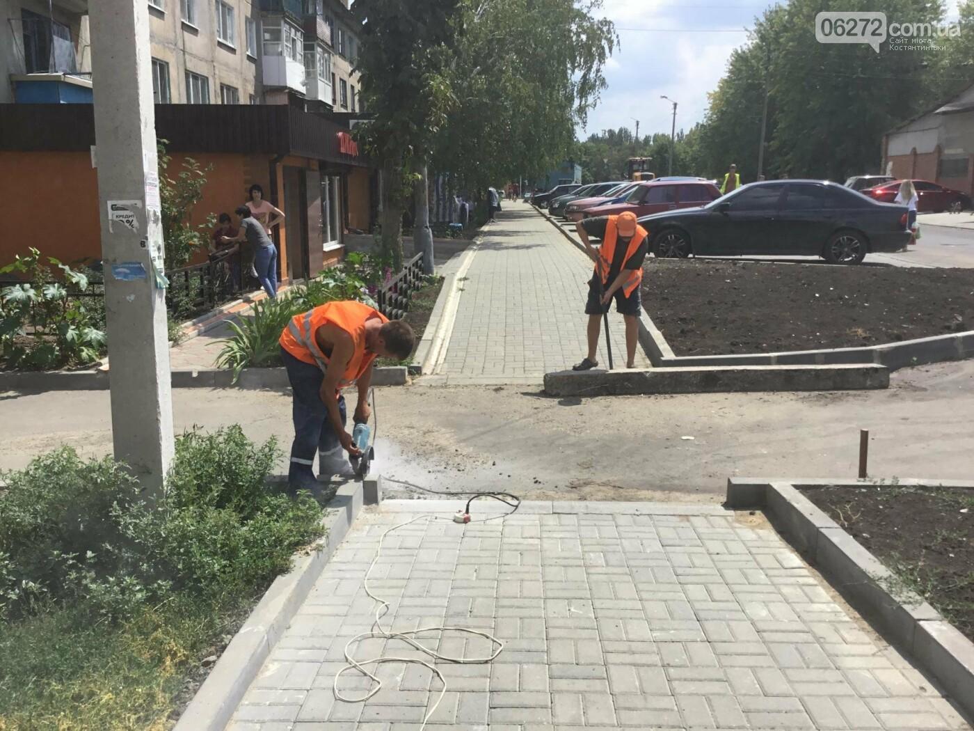В Константиновке продолжают ремонт дорог, фото-9