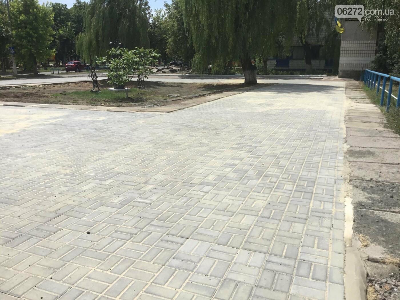 В Константиновке продолжают ремонт дорог, фото-6