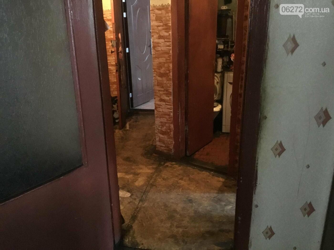 У Костянтинівці постраждало помешкання людей від пожежі у спортивній залі «Радуга», фото-5