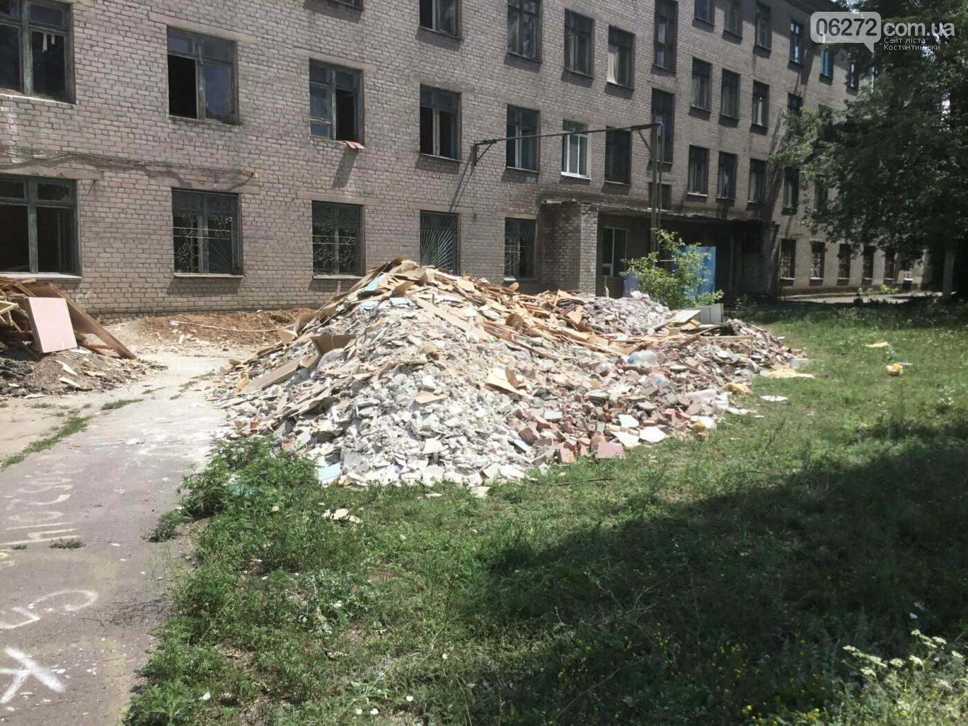 У Костянтинівці ремонтують пологовий будинок, фото-5