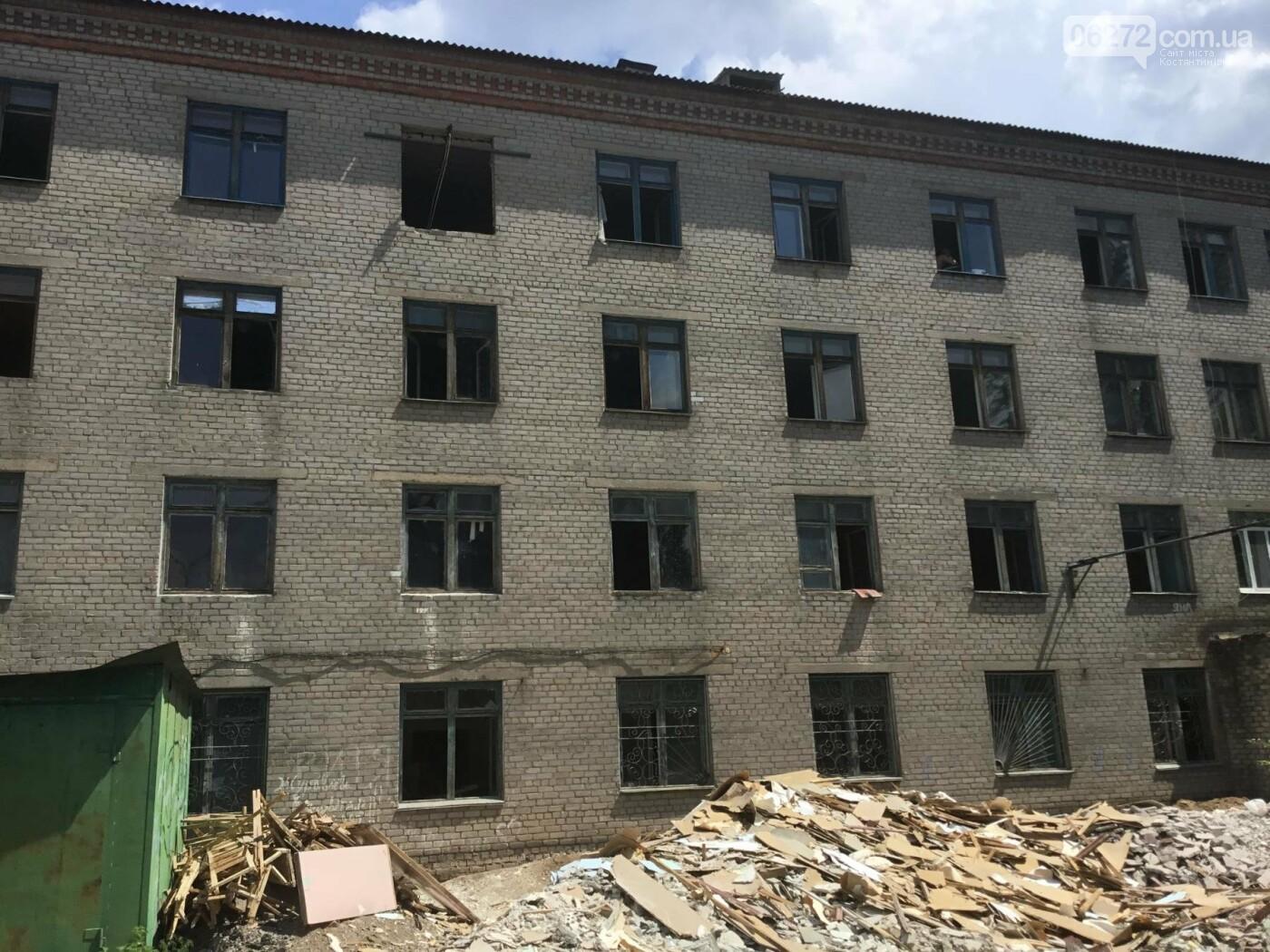 У Костянтинівці ремонтують пологовий будинок, фото-3