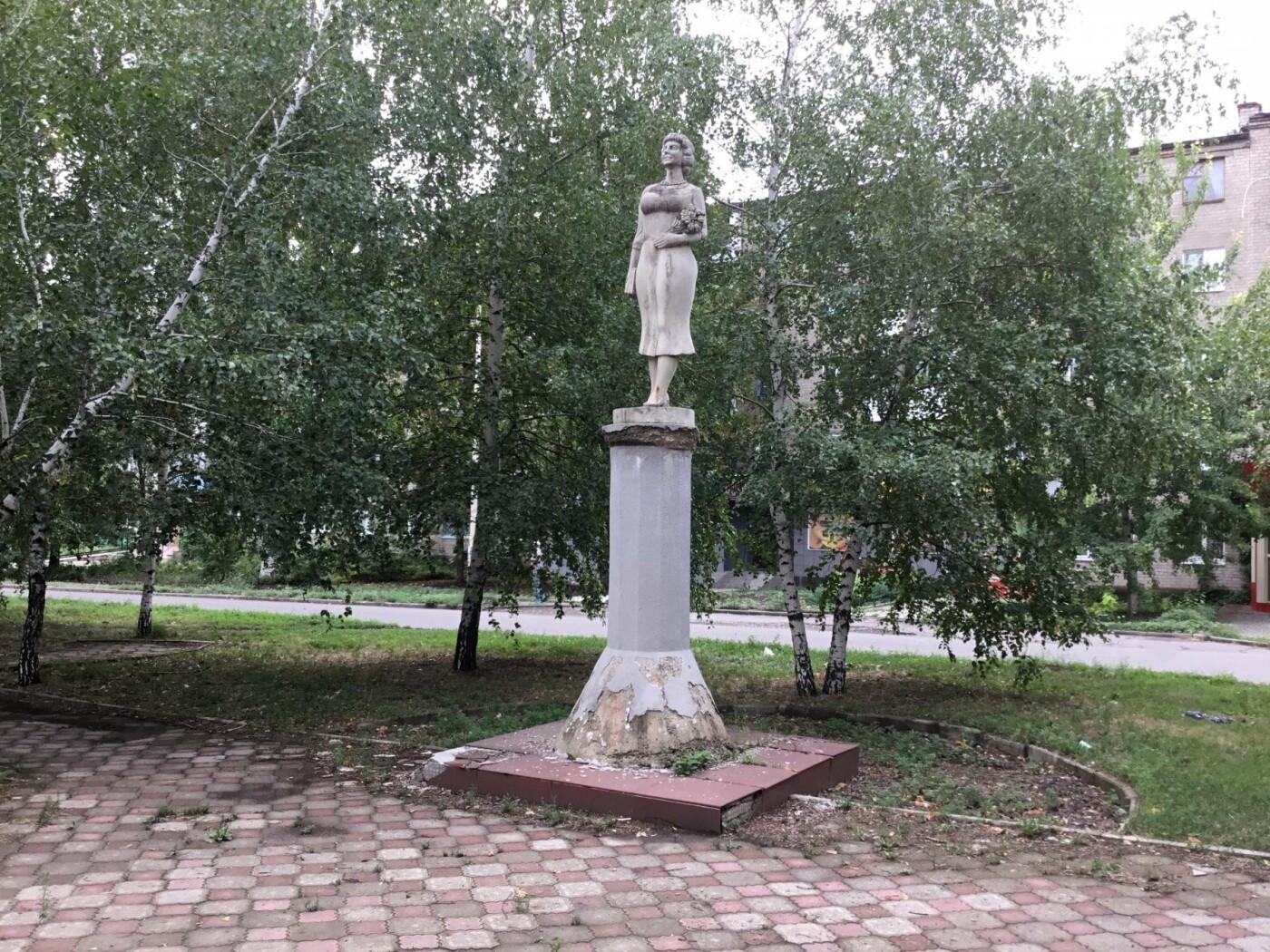 Пам'ятник Жінці в Костянтинівці, фото-4