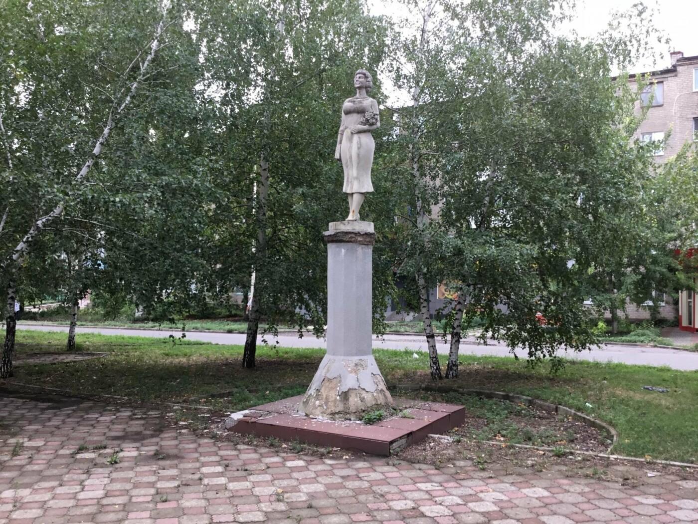 Пам'ятник Жінці в Костянтинівці, фото-5