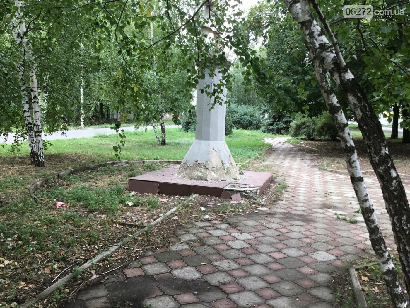 Пам'ятник Жінці в Костянтинівці, фото-6