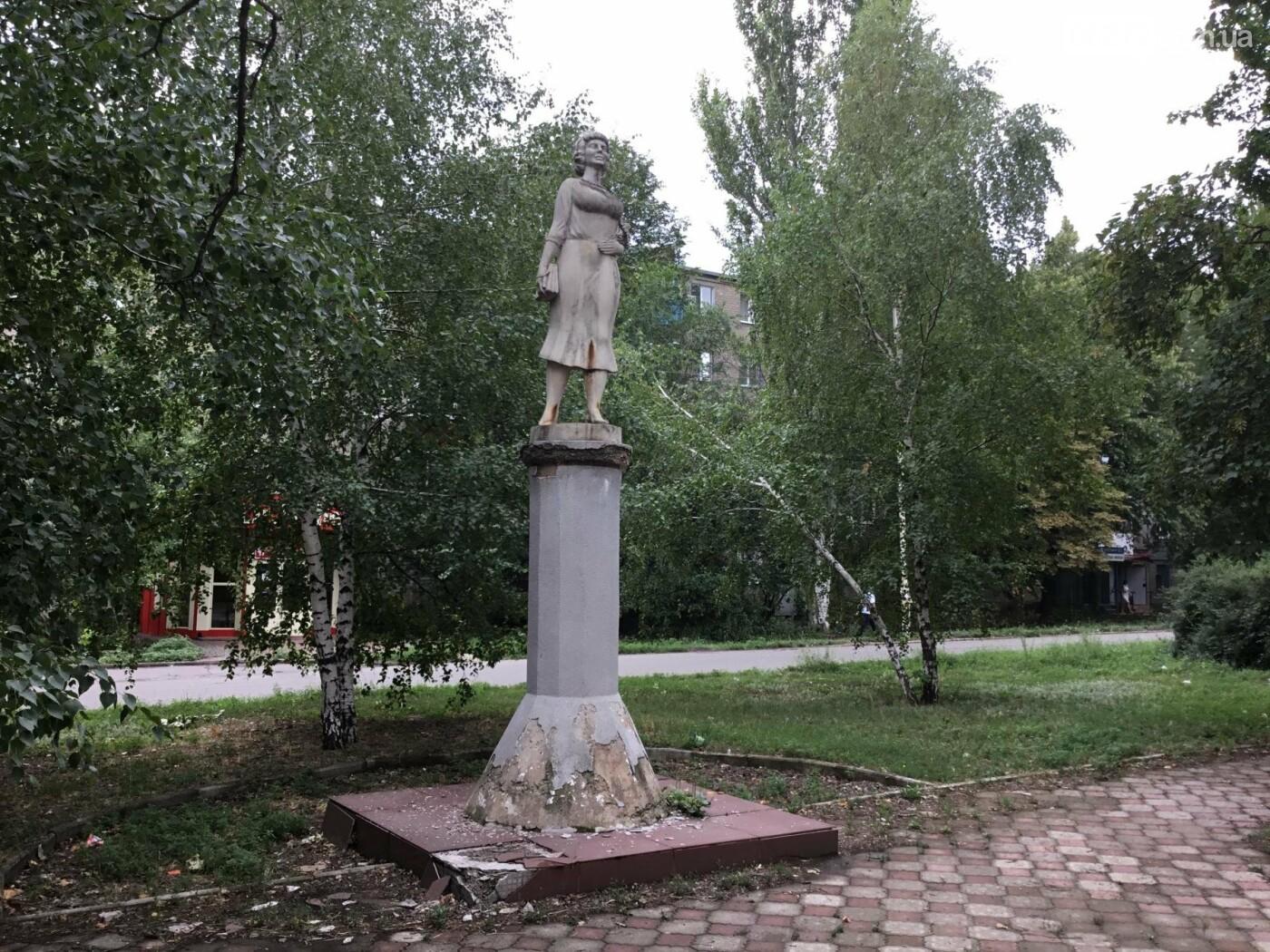 Пам'ятник Жінці в Костянтинівці, фото-3