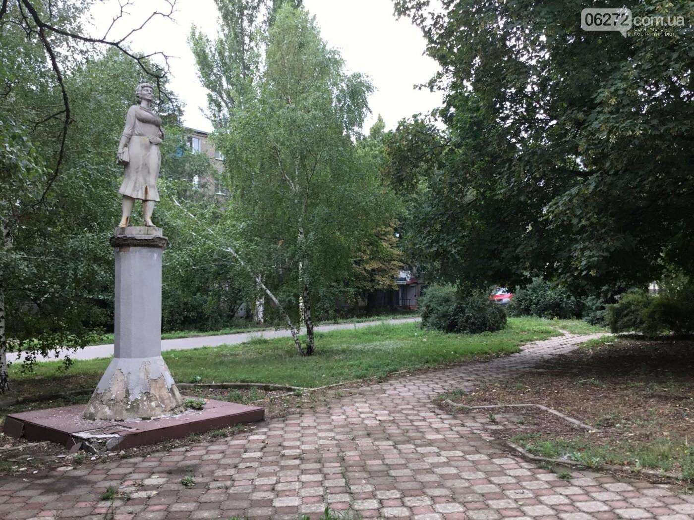 Пам'ятник Жінці в Костянтинівці, фото-1