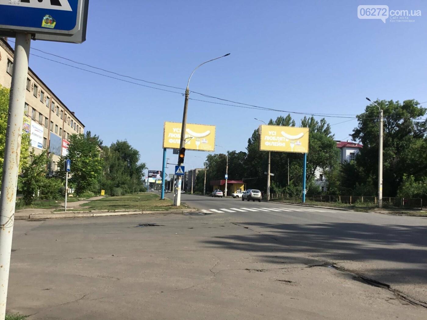 В Константиновке не работают светофоры по проспекту Ломоносова, фото-2