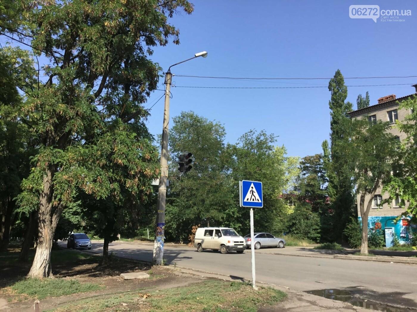 В Константиновке не работают светофоры по проспекту Ломоносова, фото-4