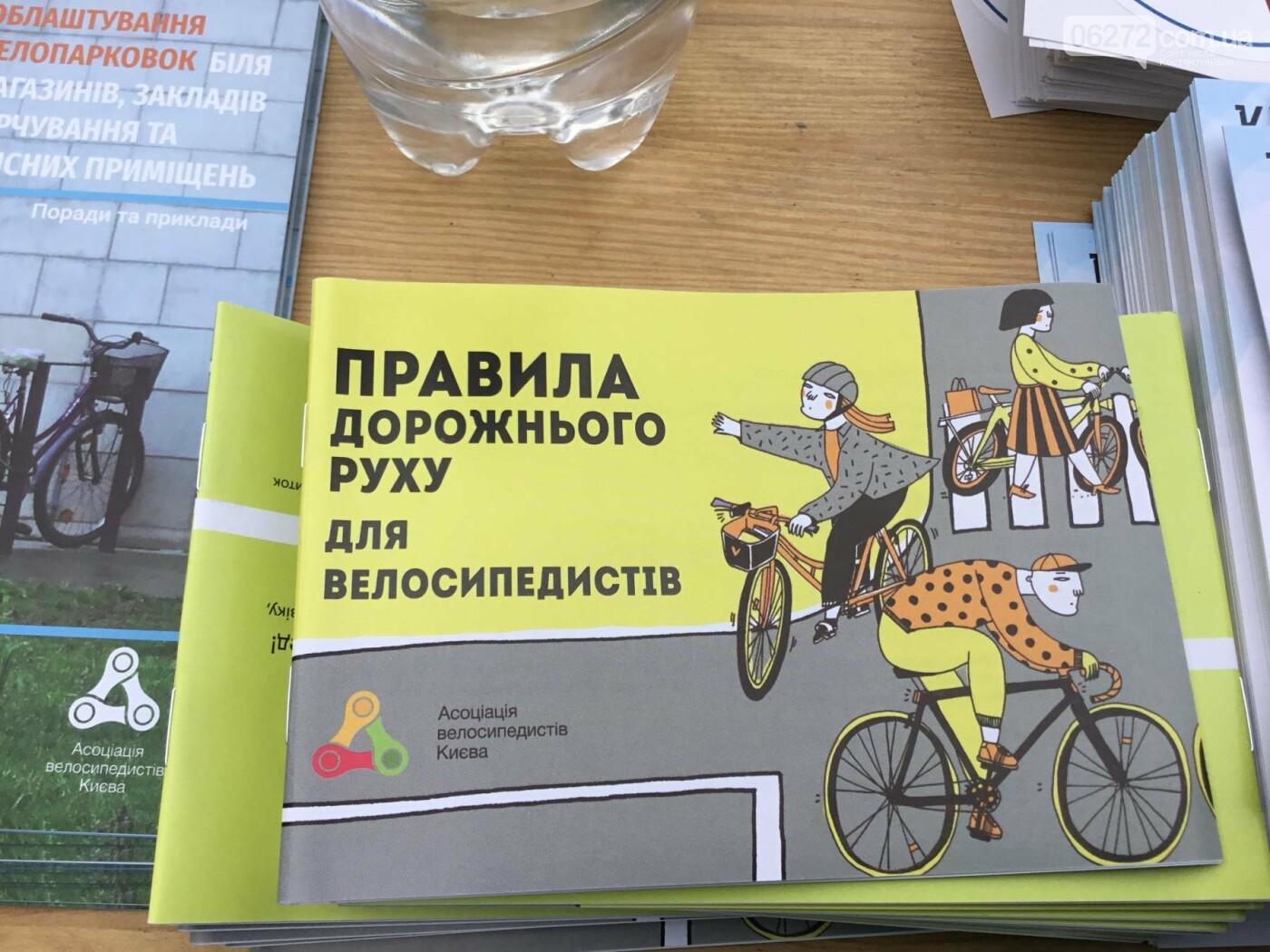 Вперше у Костянтинівці пройшов велофестиваль, фото-1