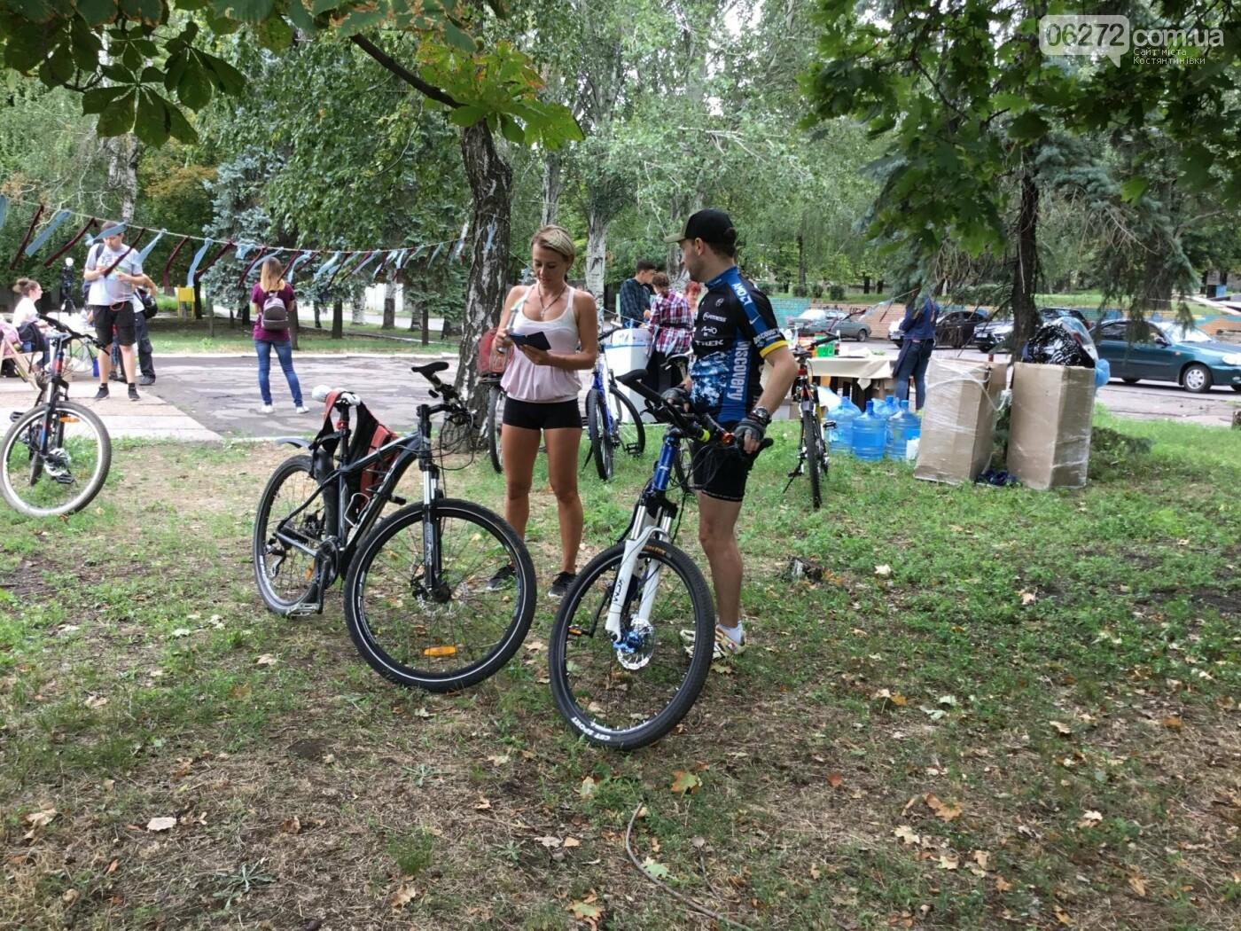 Вперше у Костянтинівці пройшов велофестиваль, фото-26