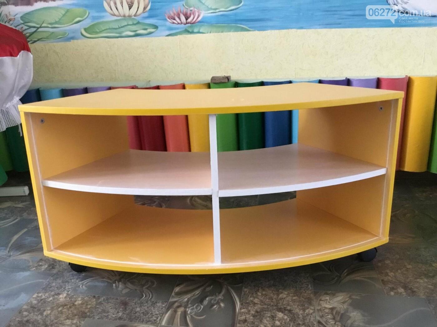 У Костянтинівці в дитячій інклюзивній групі з'явилось сучасне обладнання, фото-5