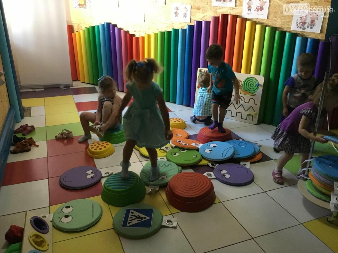 У Костянтинівці в дитячій інклюзивній групі з'явилось сучасне обладнання, фото-1