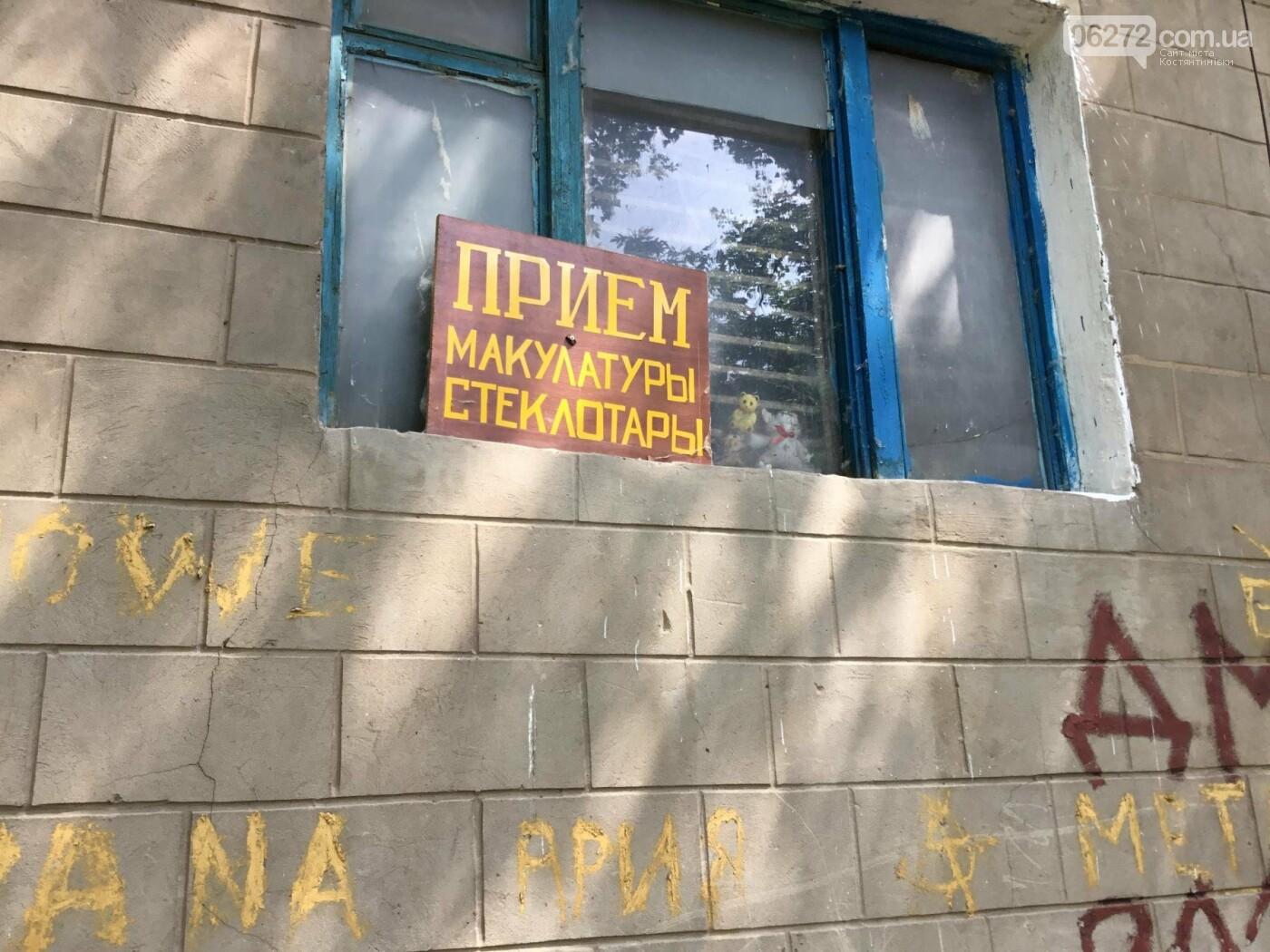 Жители Константиновской многоэтажки против пункта приема вторсырья в их доме, фото-3