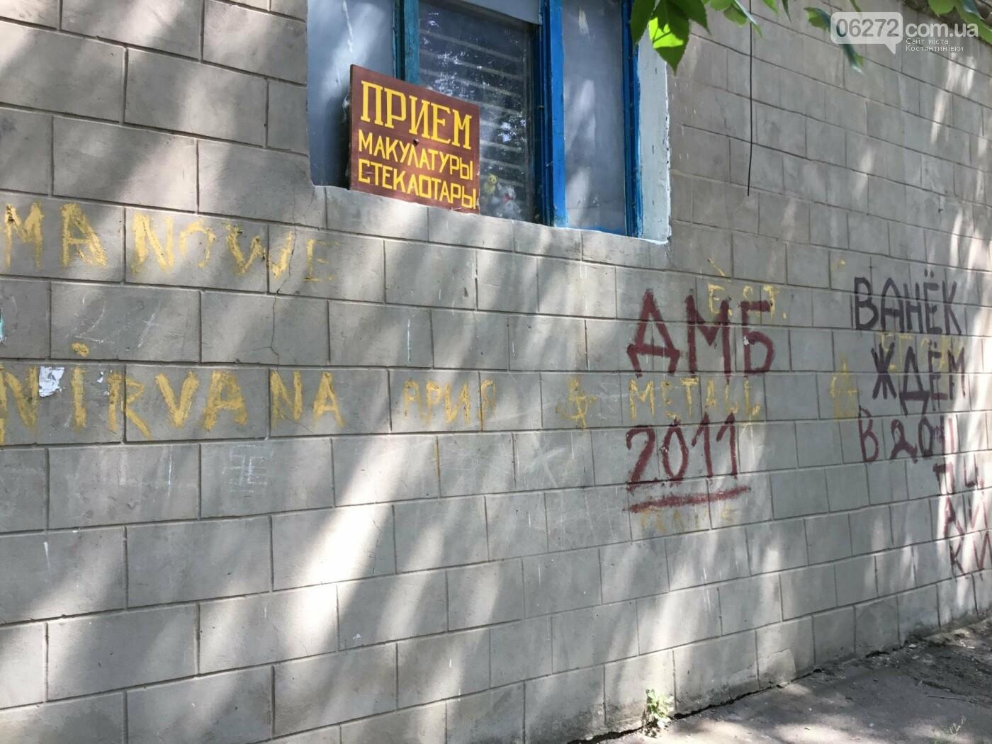 Жители Константиновской многоэтажки против пункта приема вторсырья в их доме, фото-2