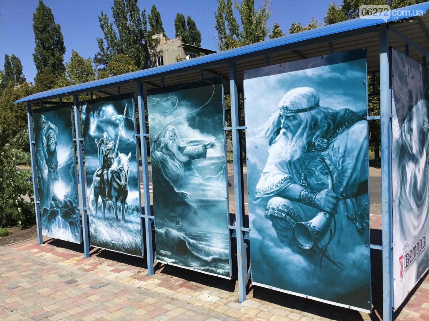 В Константиновке в районе «Семиветровки» новая красивая остановка (фотофакт), фото-3