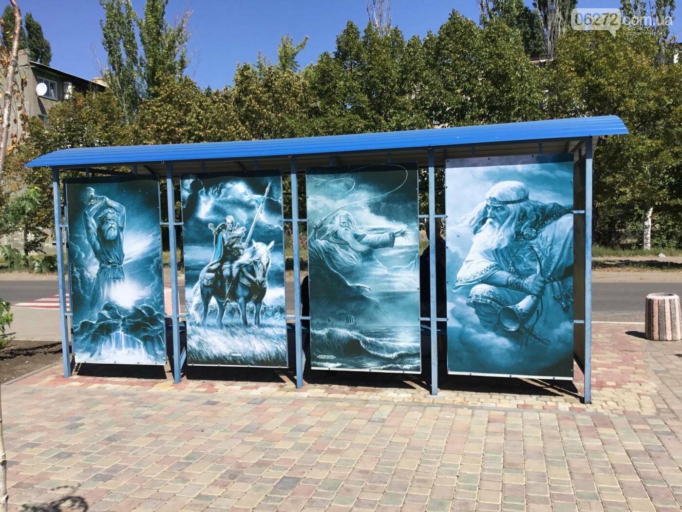 В Константиновке в районе «Семиветровки» новая красивая остановка (фотофакт), фото-4