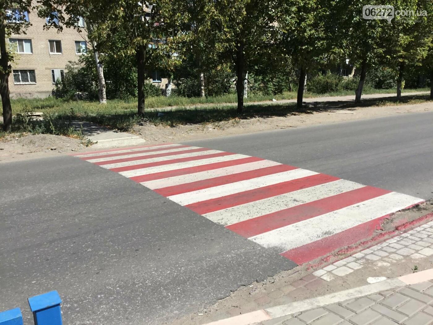 В Константиновке в районе «Семиветровки» новая красивая остановка (фотофакт), фото-5