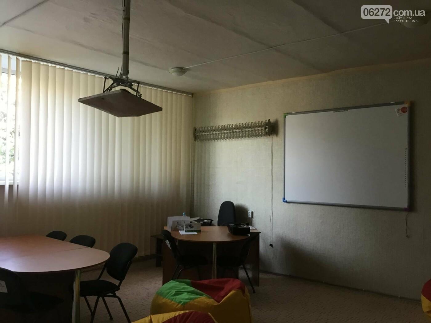 У Костянтинівці продовжує роботу  «Кімната психологічного комфорту», фото-9