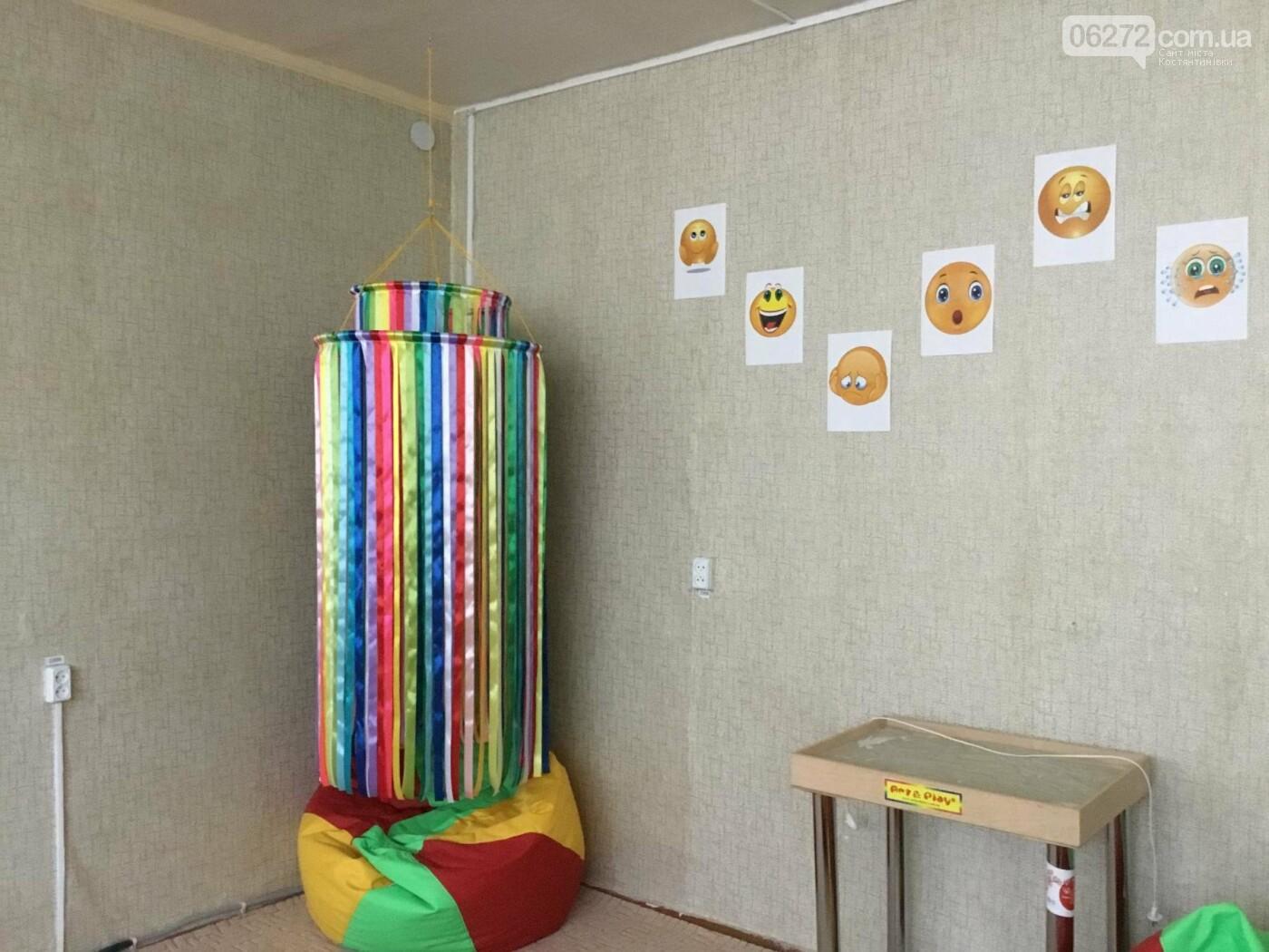 У Костянтинівці продовжує роботу  «Кімната психологічного комфорту», фото-7