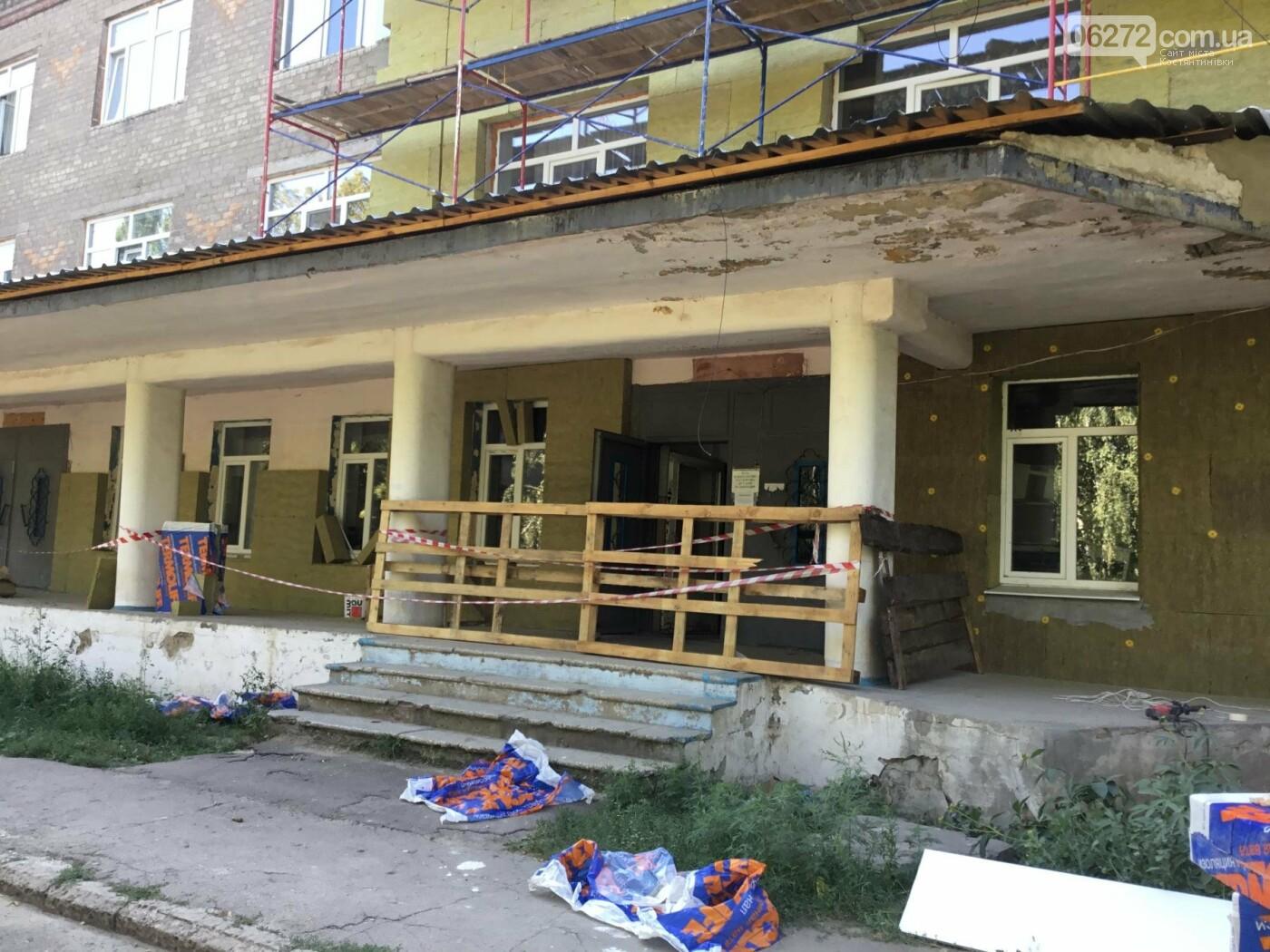 У Костянтинівській дитячій лікарні продовжується ремонт, фото-2