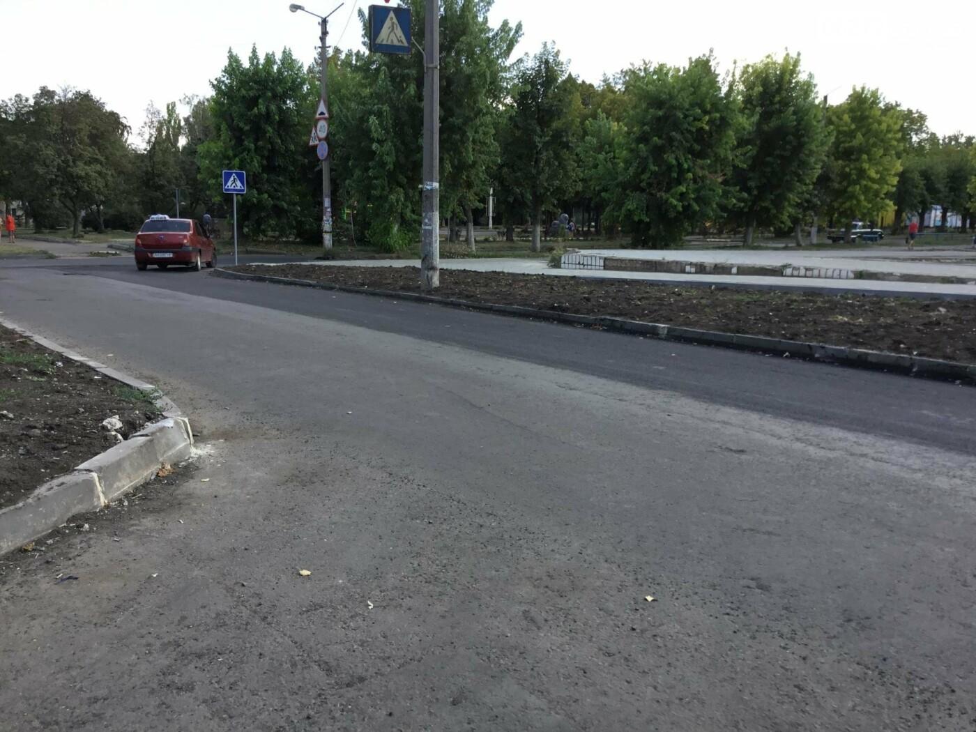 Дорога после ремонта по ул. Леваневского в Константиновке, фото-2