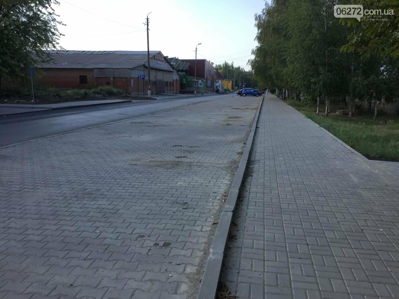 Дорога после ремонта по ул. Леваневского в Константиновке, фото-1