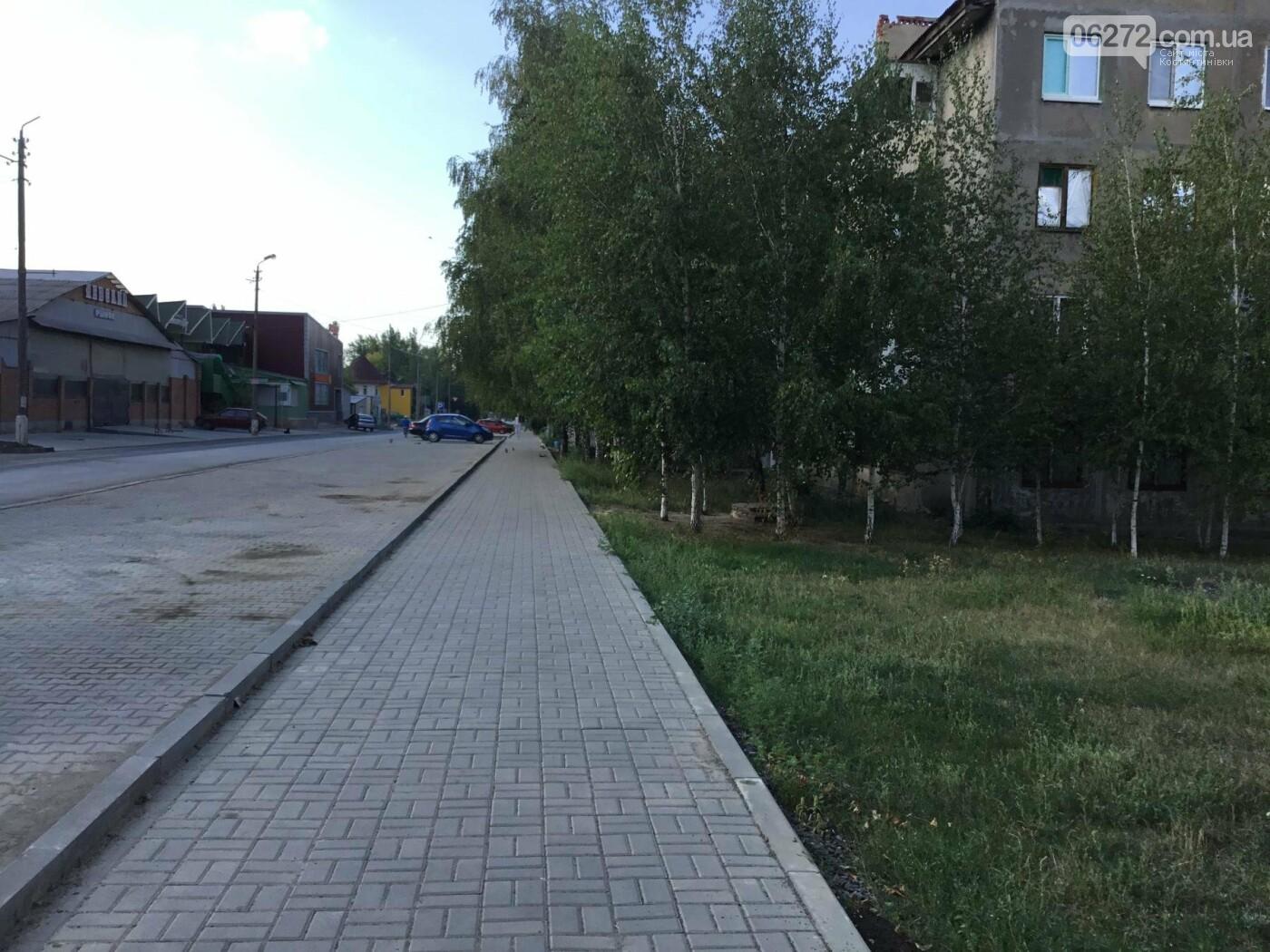 Дорога после ремонта по ул. Леваневского в Константиновке, фото-5