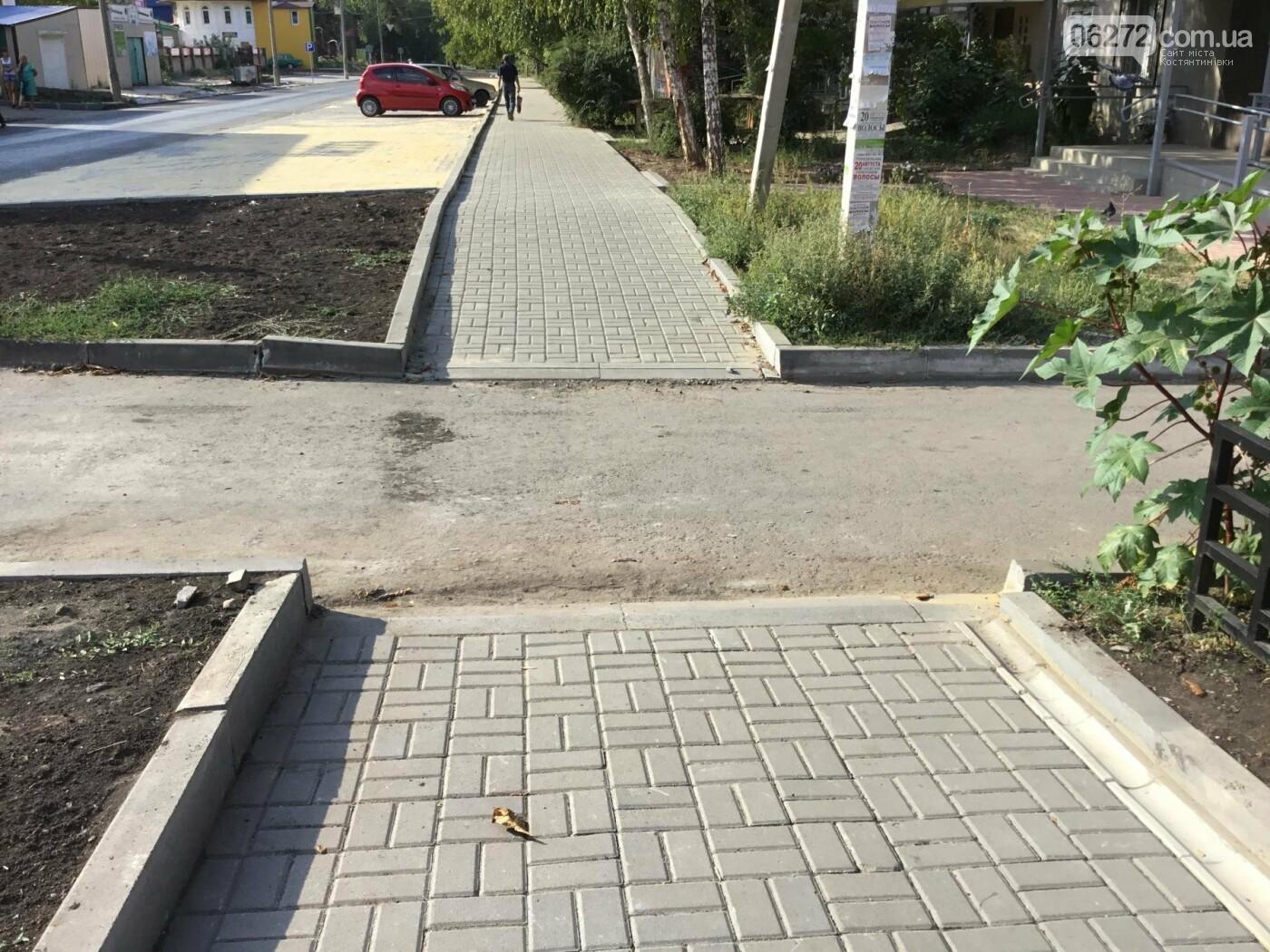 Дорога после ремонта по ул. Леваневского в Константиновке, фото-16
