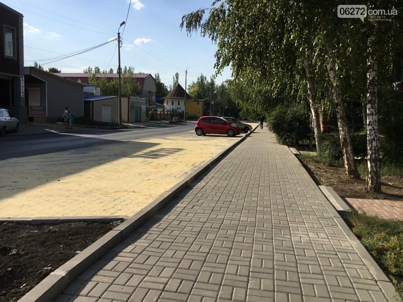 Дорога после ремонта по ул. Леваневского в Константиновке, фото-11