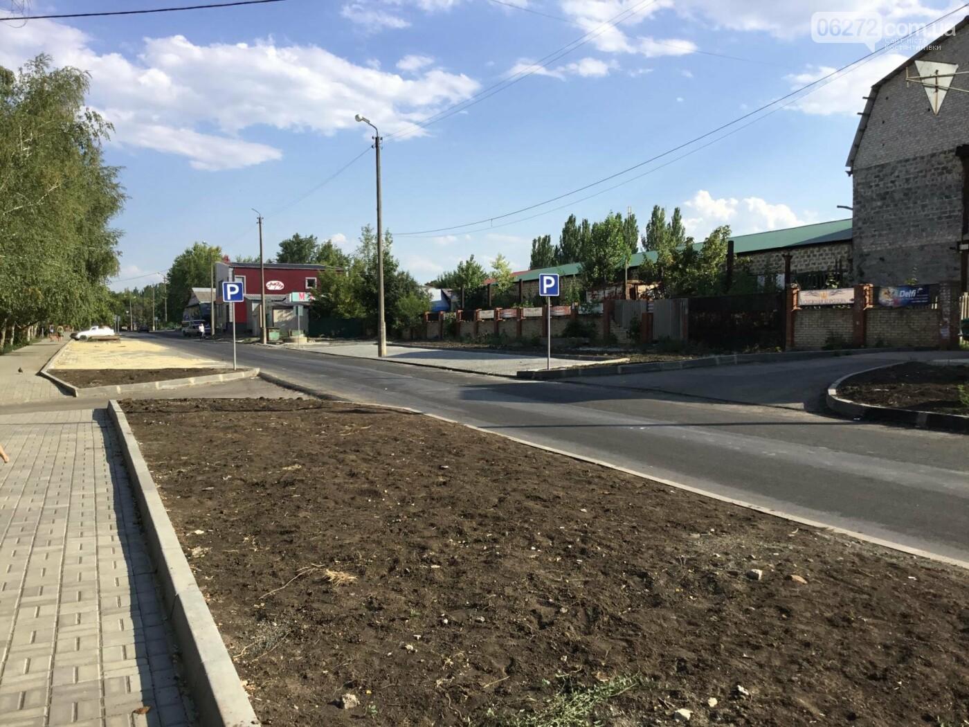 Дорога после ремонта по ул. Леваневского в Константиновке, фото-12
