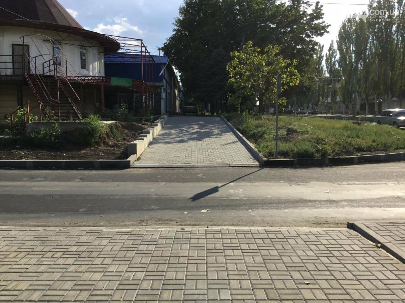 Дорога после ремонта по ул. Леваневского в Константиновке, фото-13