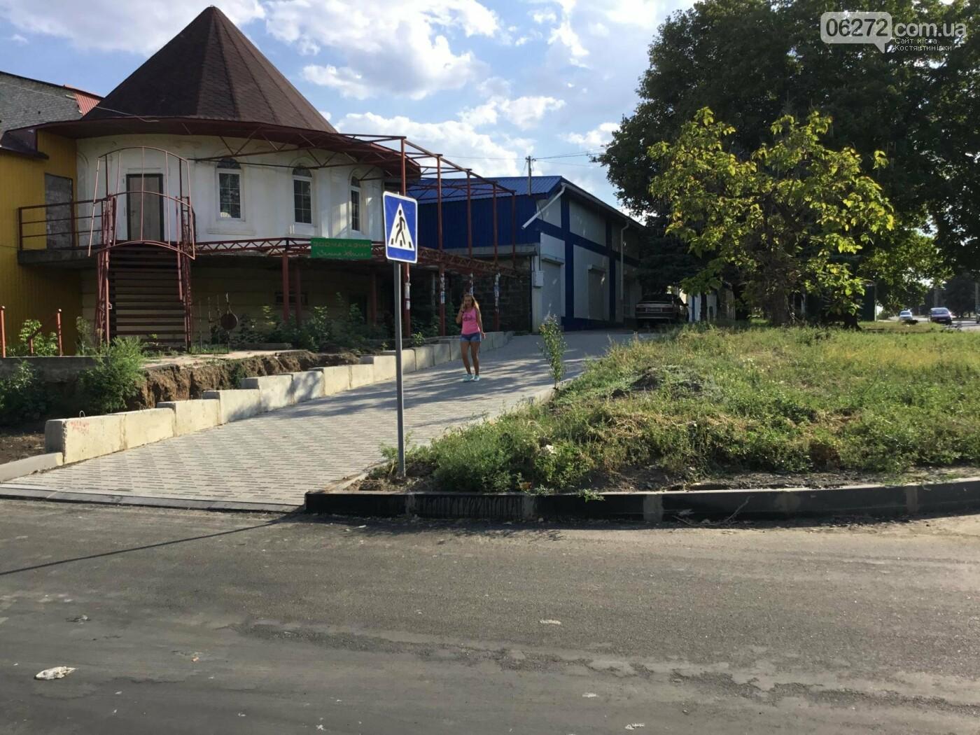 Дорога после ремонта по ул. Леваневского в Константиновке, фото-14