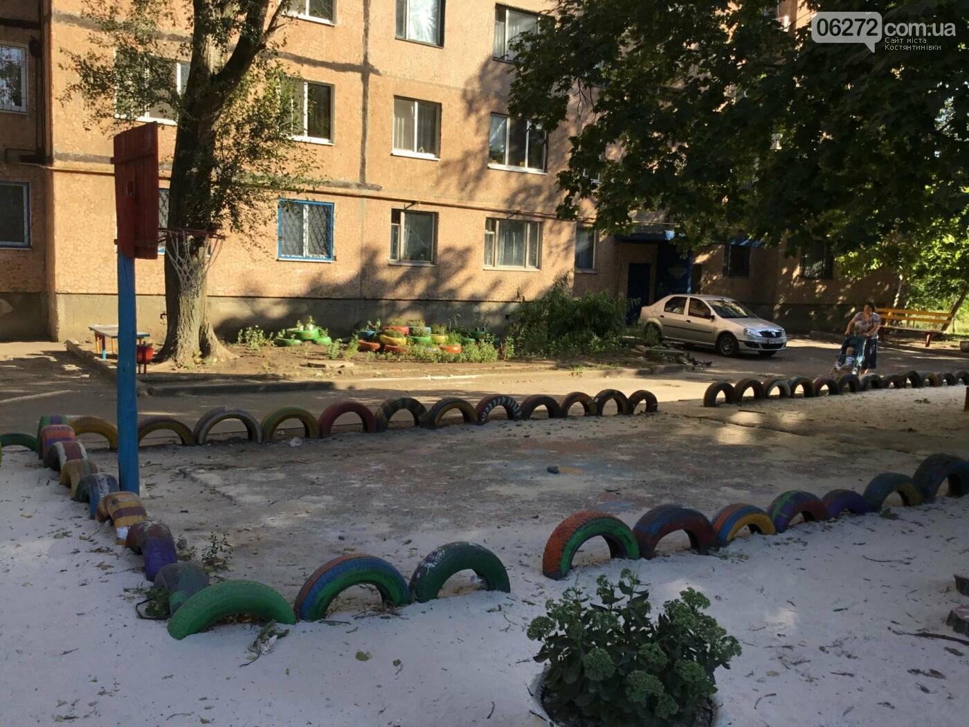 В Константиновке по ул. Безнощенко молодежь сделала спортивную площадку для детей, фото-2
