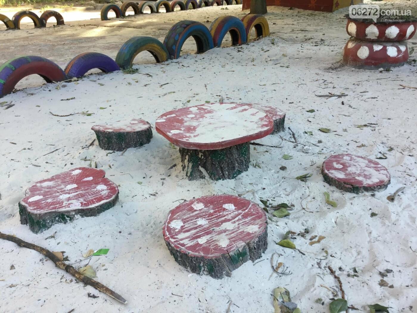 В Константиновке по ул. Безнощенко молодежь сделала спортивную площадку для детей, фото-6