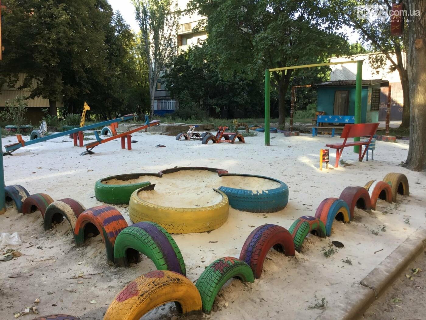 В Константиновке по ул. Безнощенко молодежь сделала спортивную площадку для детей, фото-23