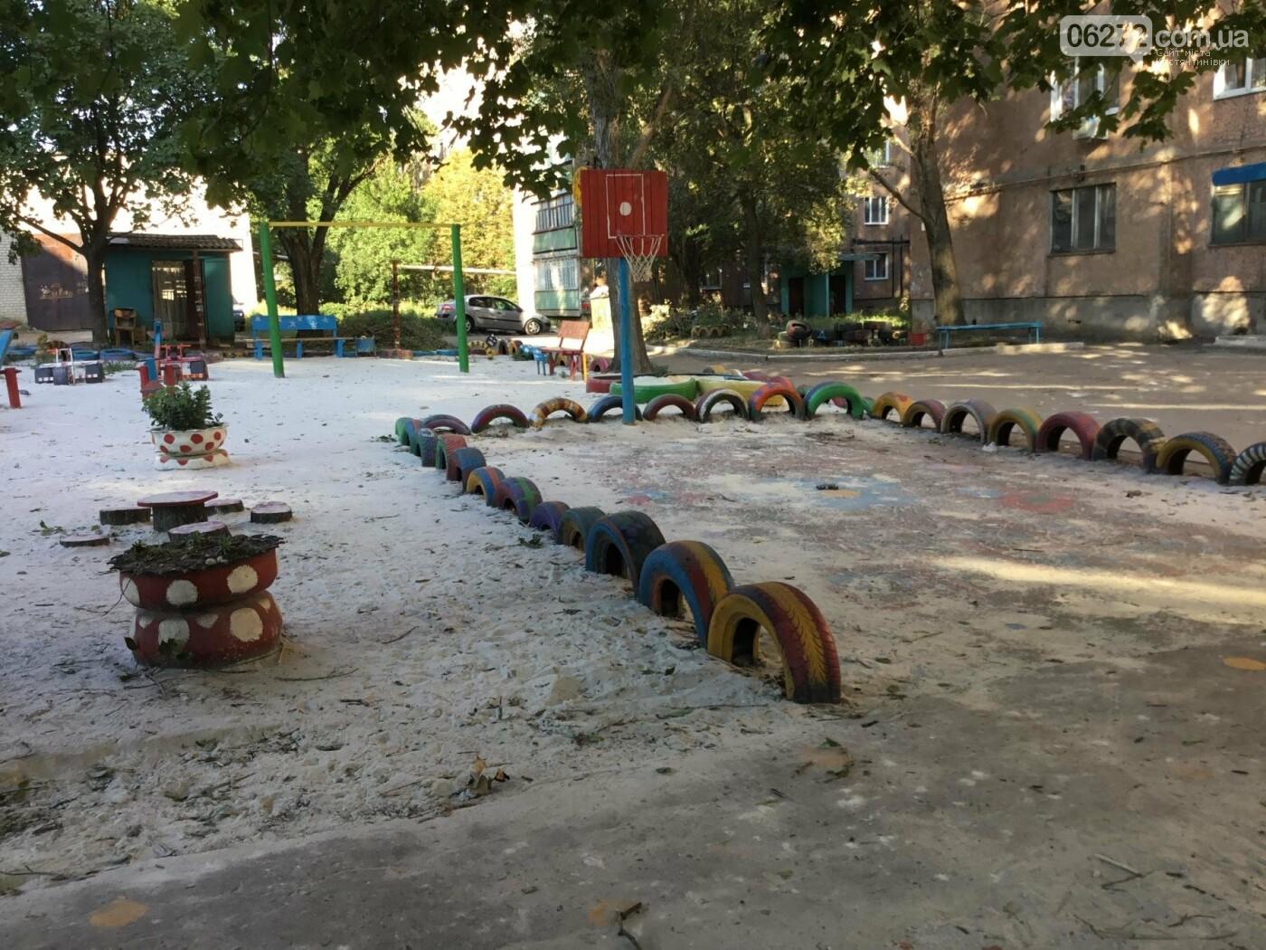 В Константиновке по ул. Безнощенко молодежь сделала спортивную площадку для детей, фото-19