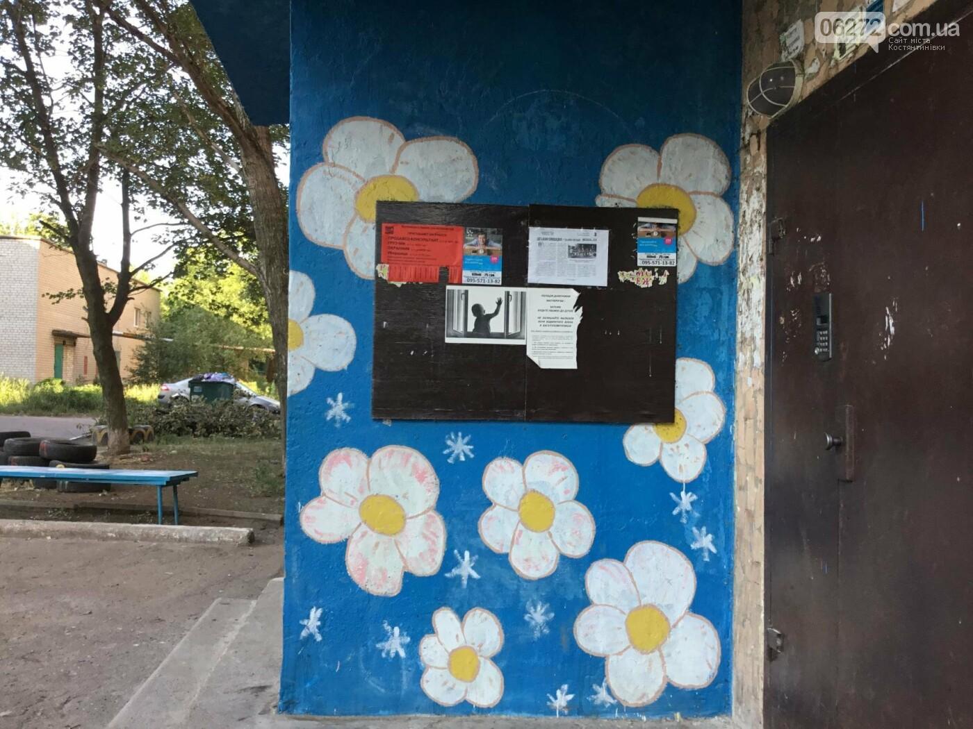 В Константиновке по ул. Безнощенко молодежь сделала спортивную площадку для детей, фото-21