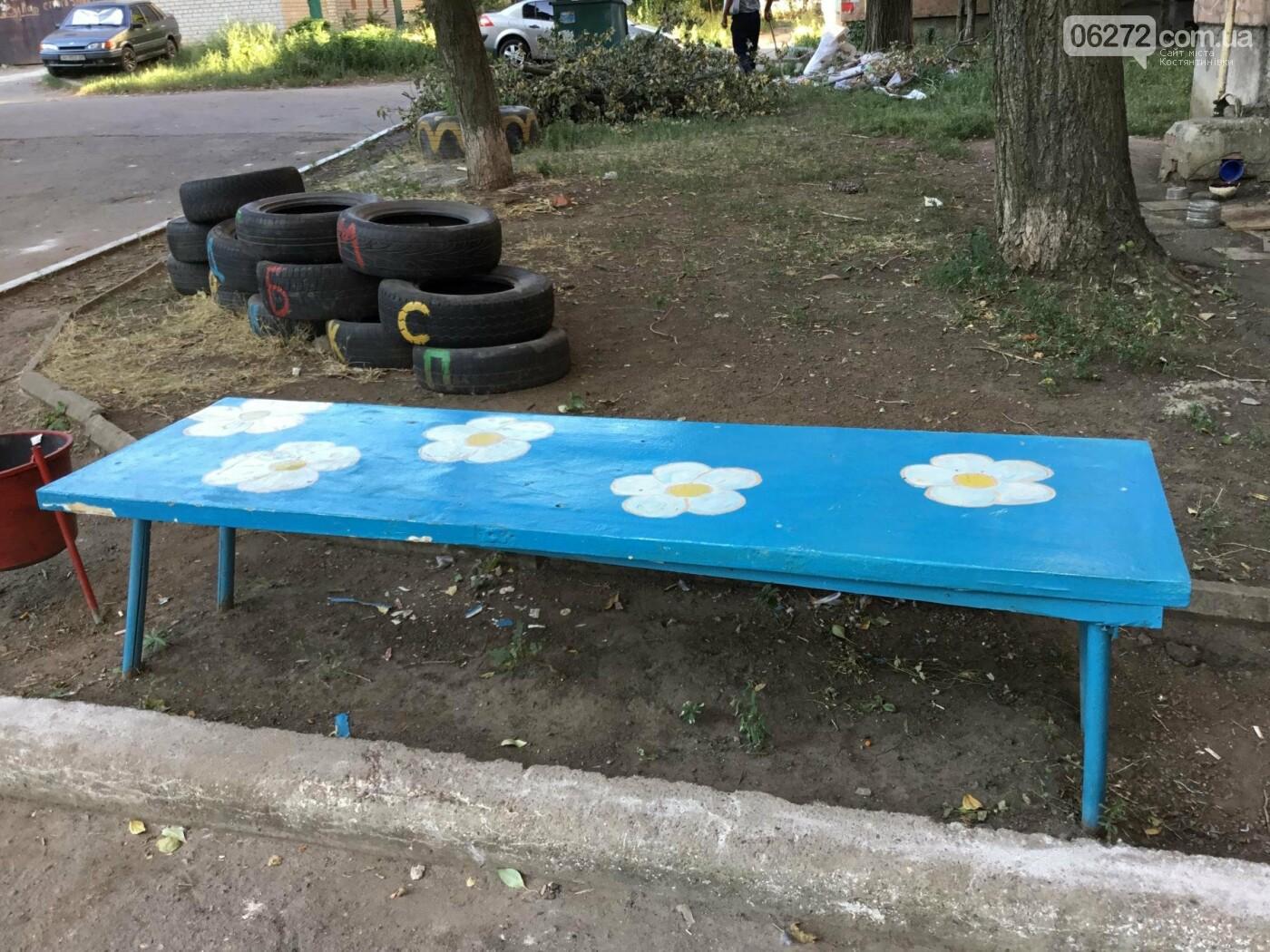 В Константиновке по ул. Безнощенко молодежь сделала спортивную площадку для детей, фото-24
